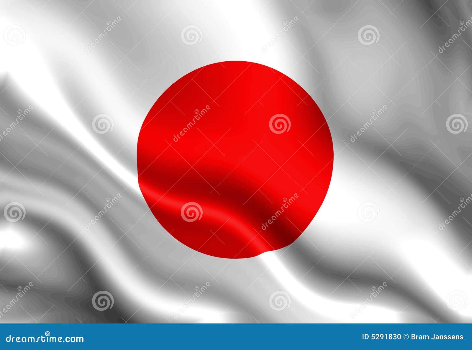japanese flag stock photo image 5291830