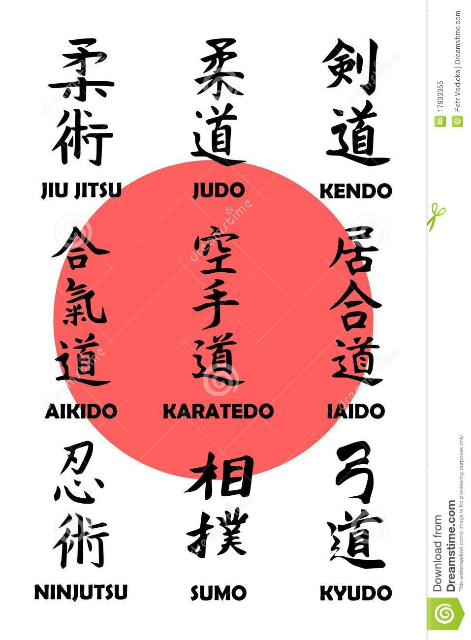 japanese flag with set of martial arts symbols royalty free stock