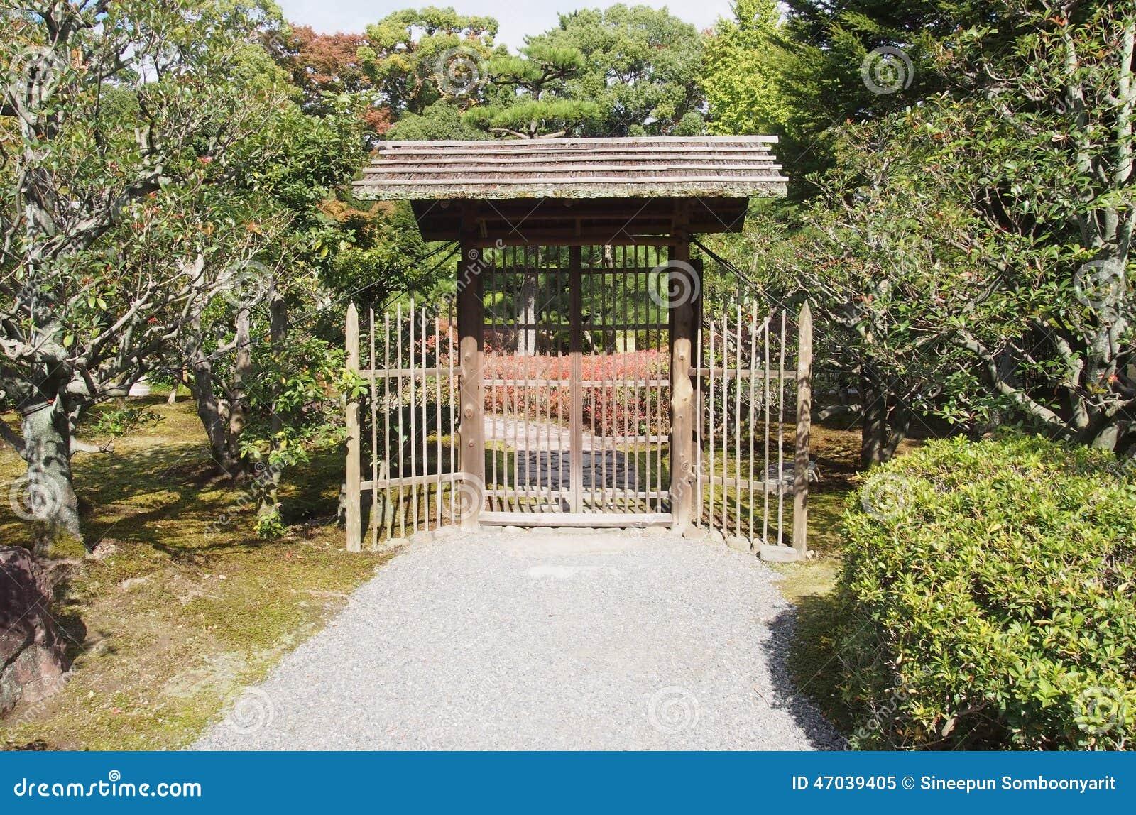 Japanese garden entrance royalty free stock photography for Japanese garden entrance