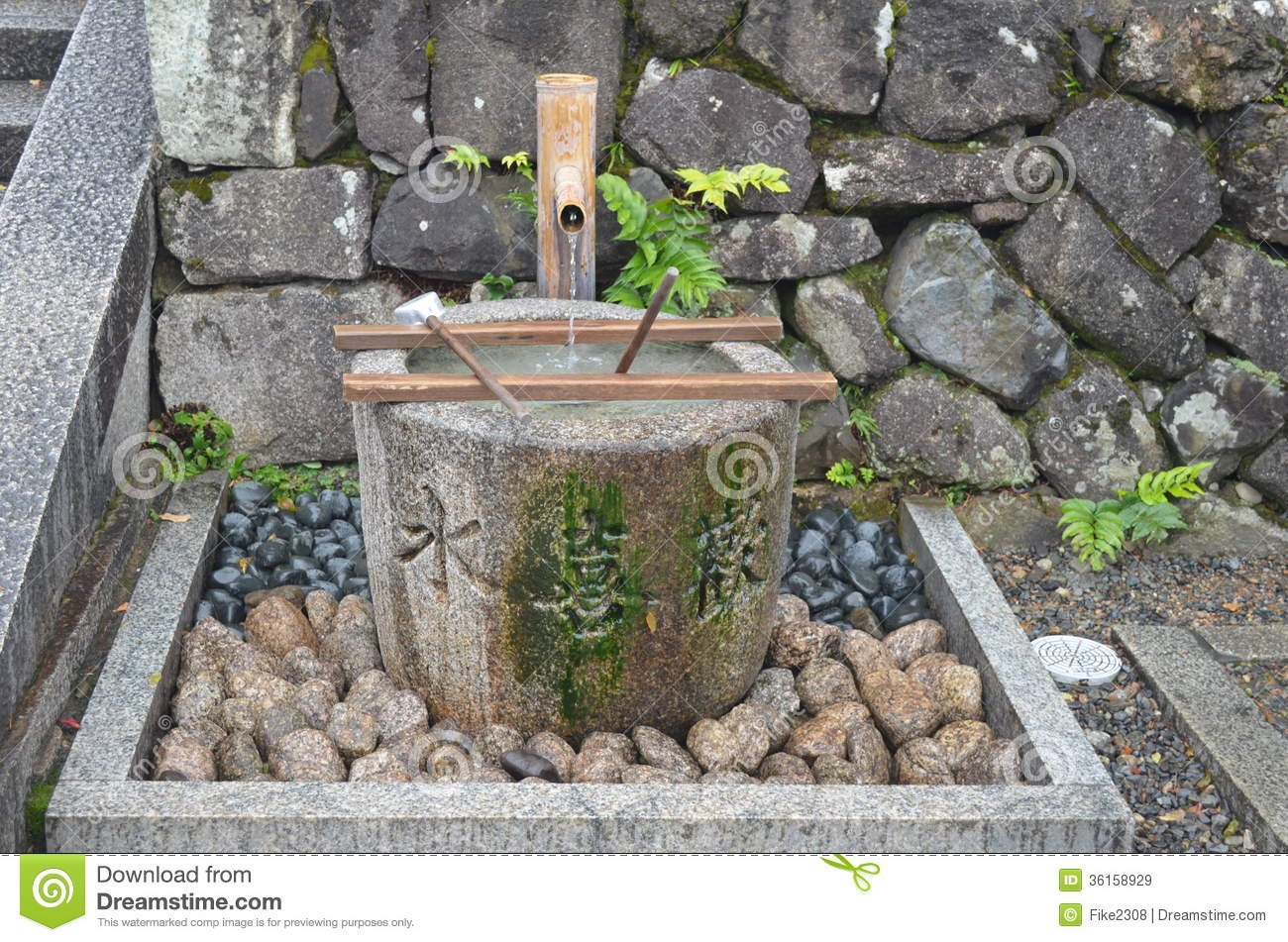 Japanese Garden Water Bowl Stock Image Image Of Garden