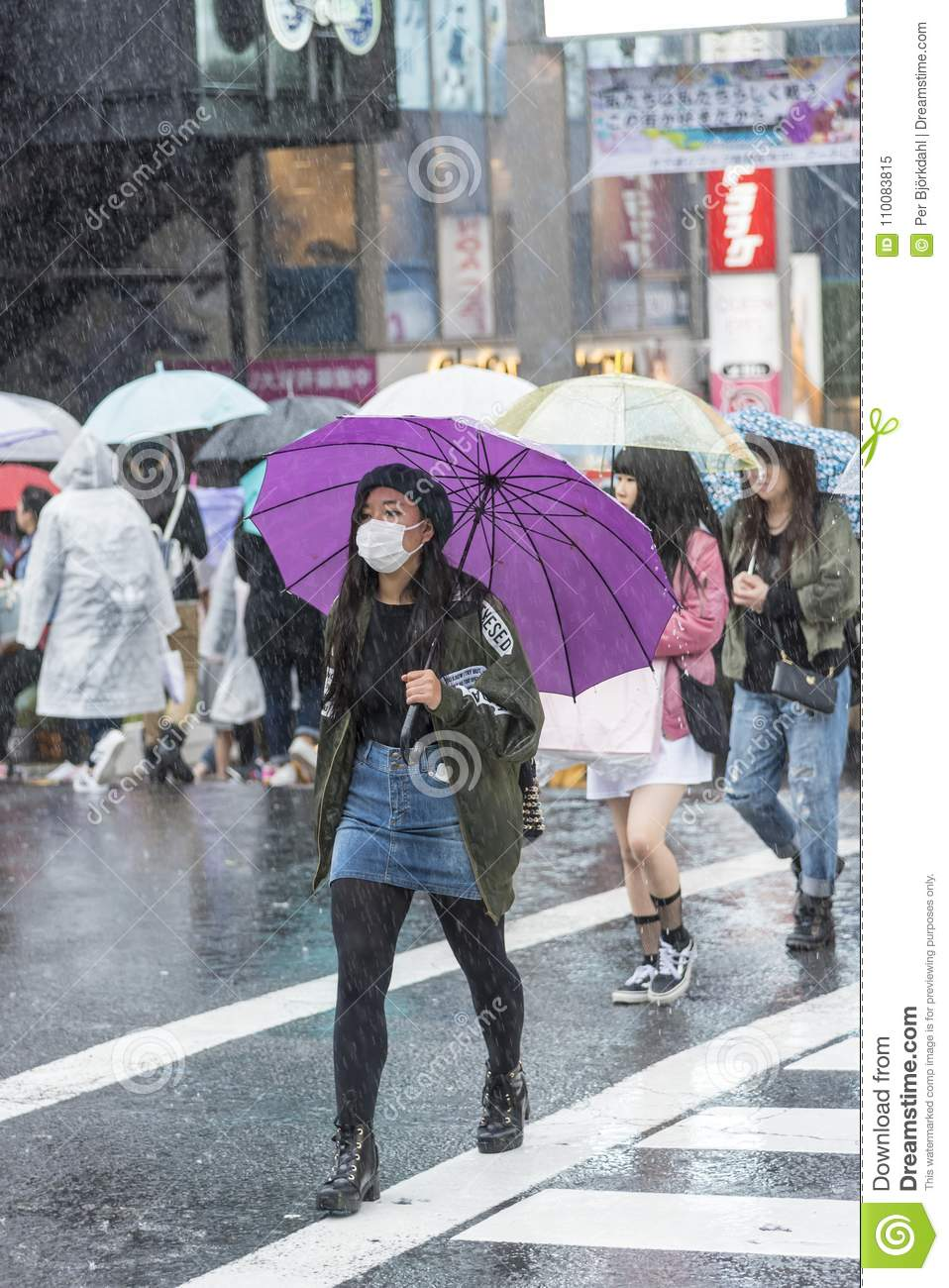 Japanese girl with purple umbrella Tokyo