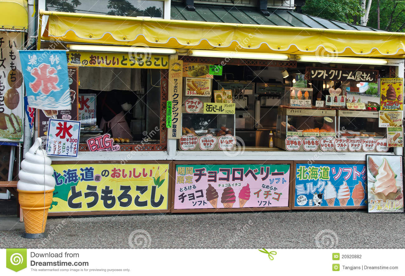 Japanese Ice Cream Store Editorial Photography Image