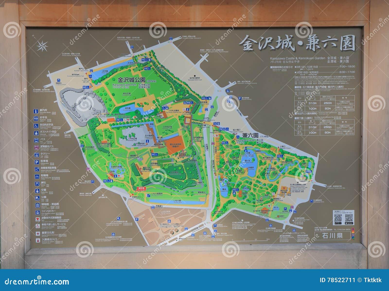 Japanese Kenrokuen Garden Map Kanazawa Japan Editorial Photo - Japan map kanazawa
