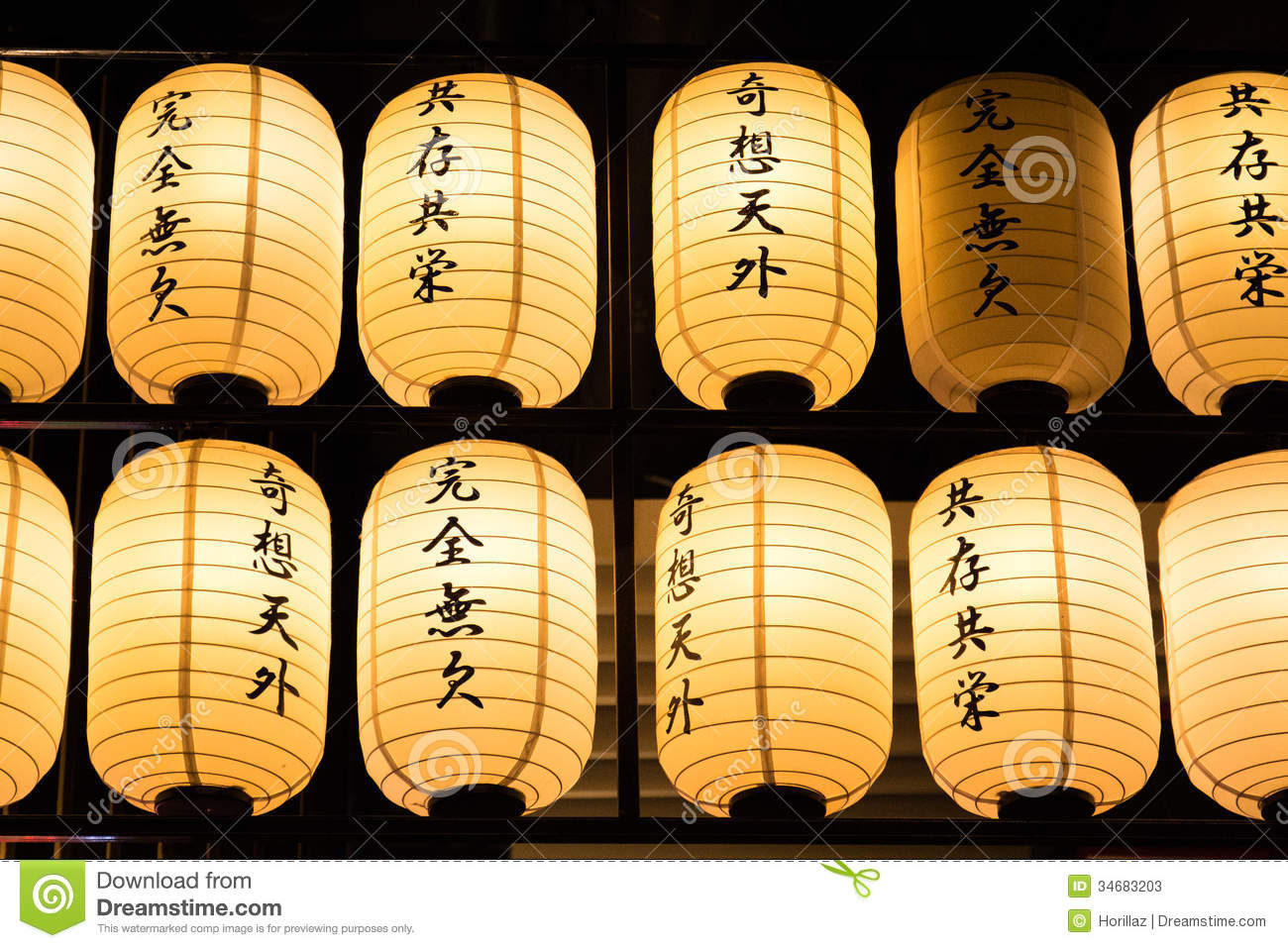 Japanese Lanterns Stock Photos - Image: 34683203