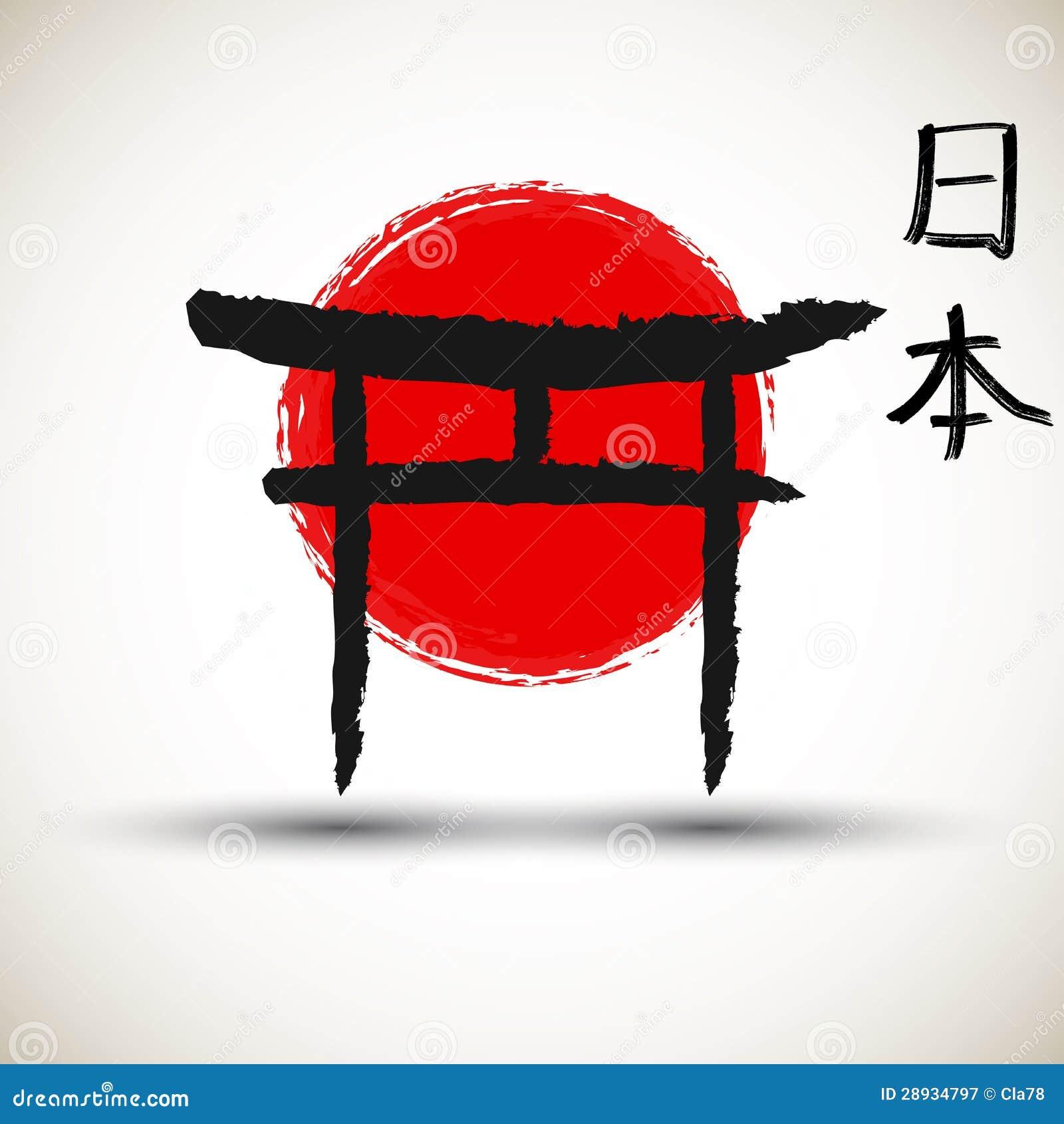 Japanese Logo Royalty Free Stock Photography - Image: 28934797