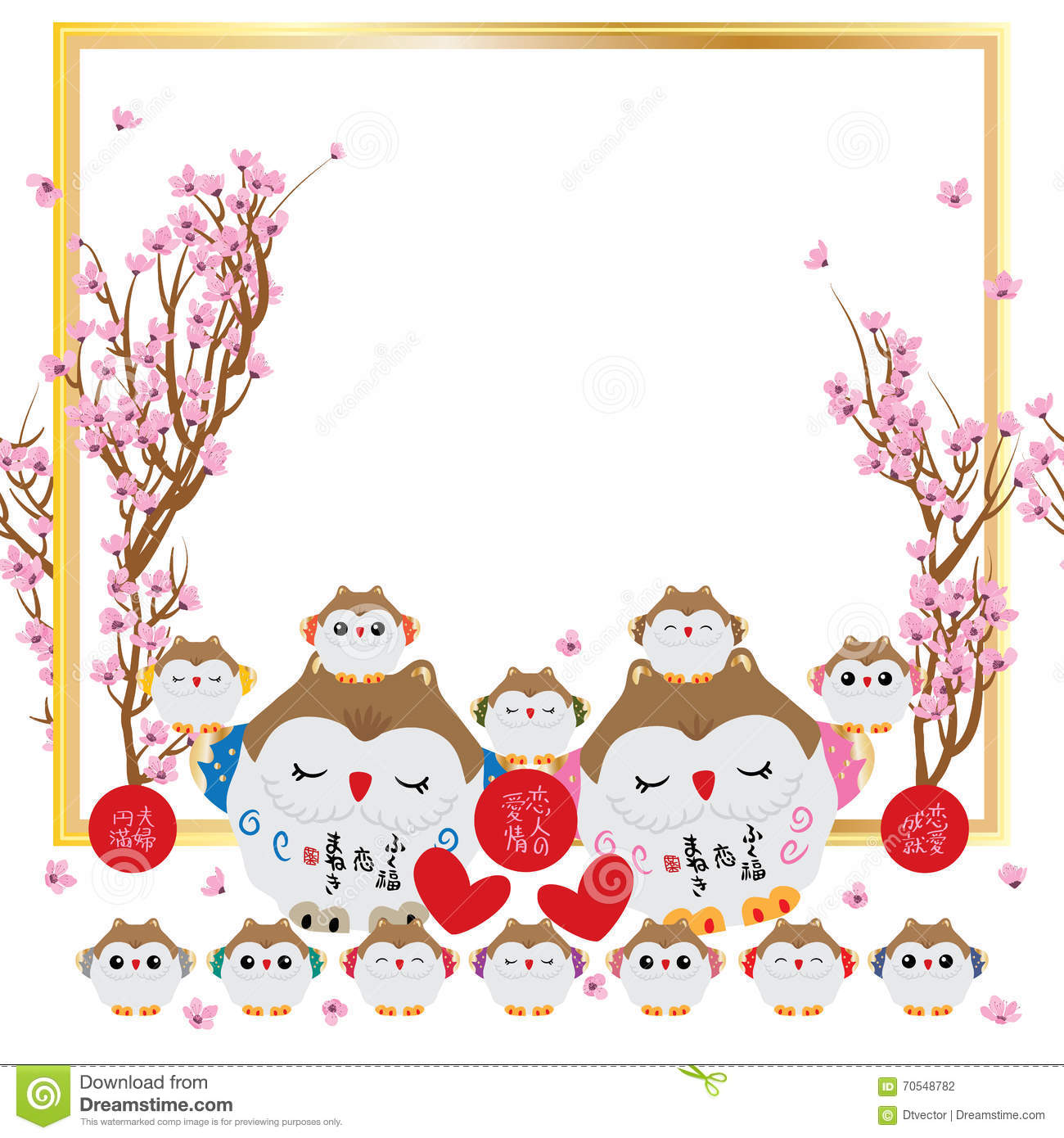 Japanese Lucky Owl Love Book Template Stock Vector ...