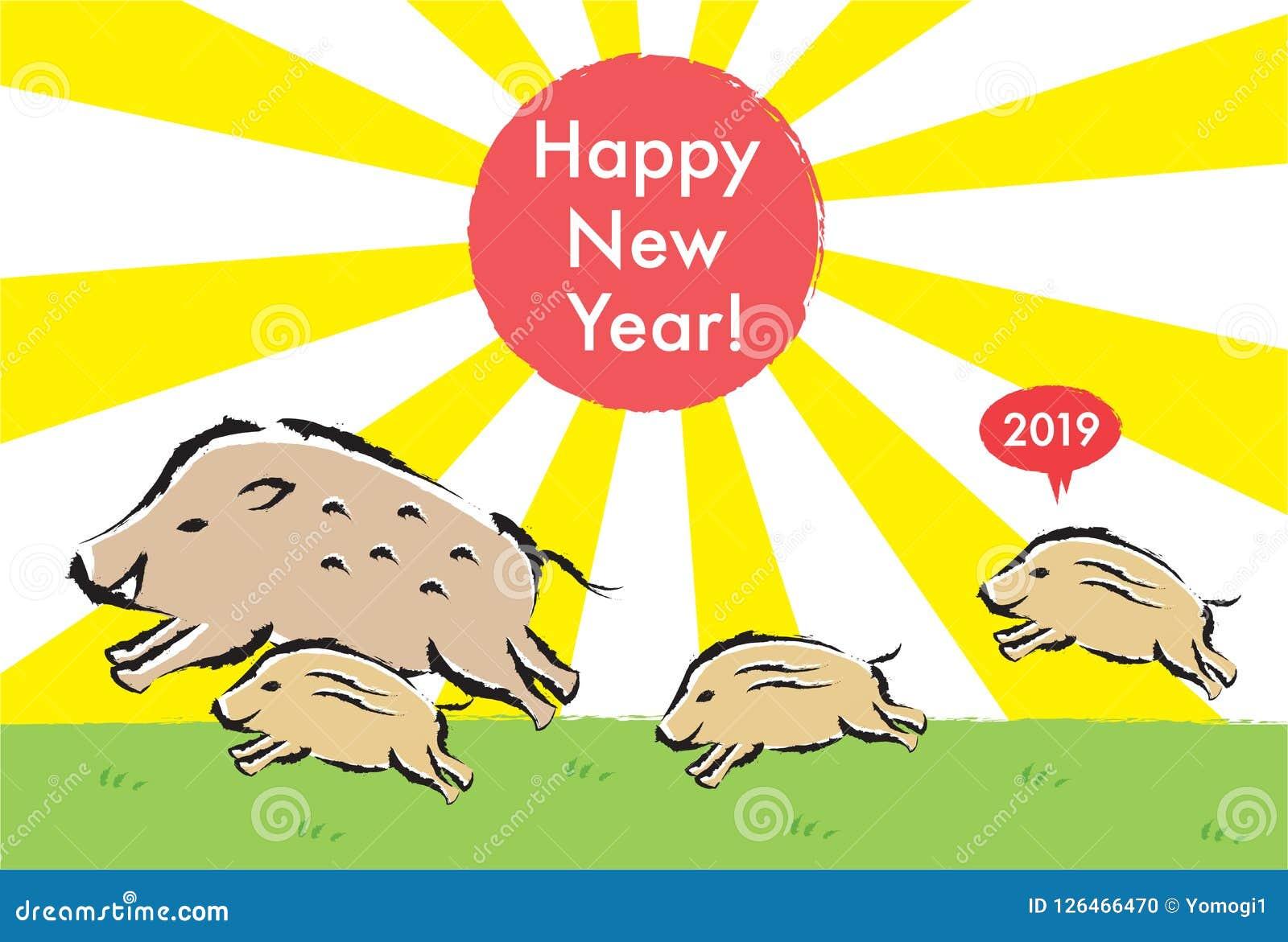 japanese new year card