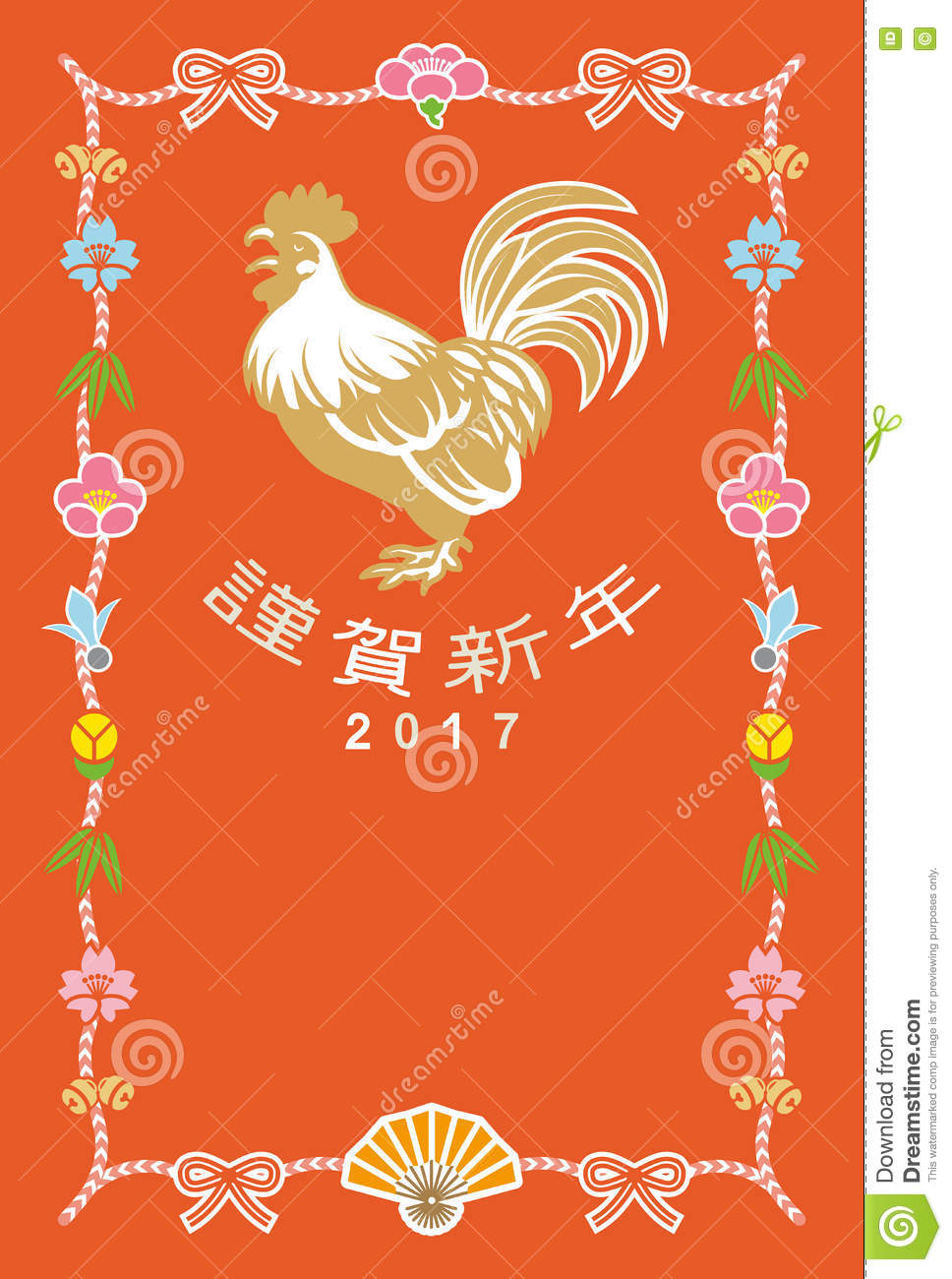 Japanese New Year Card 2017   Rooster And Good Luck Charm Frame  Good Luck Card Template