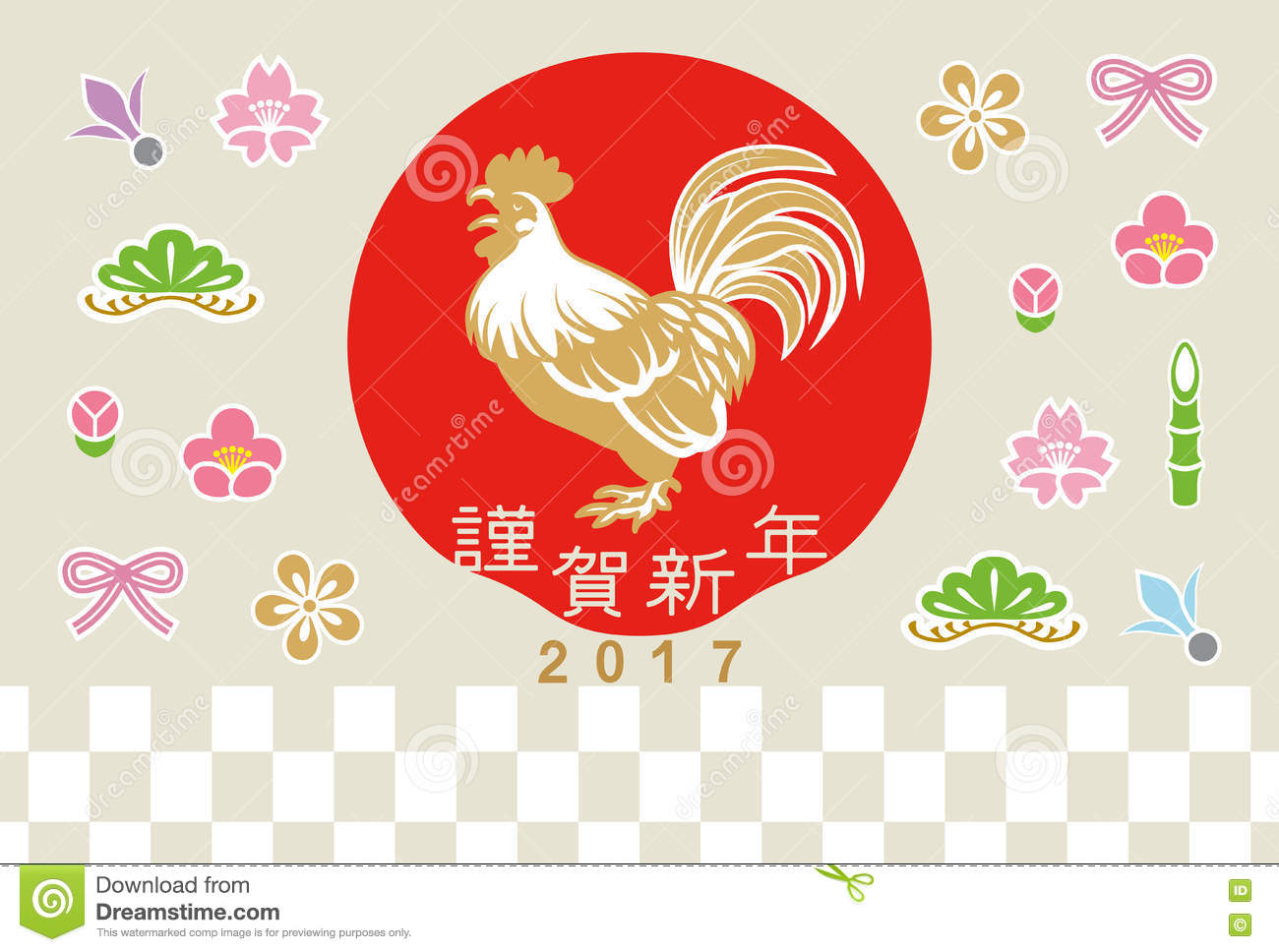 japanese new year card 2017 rooster and good luck charm icon