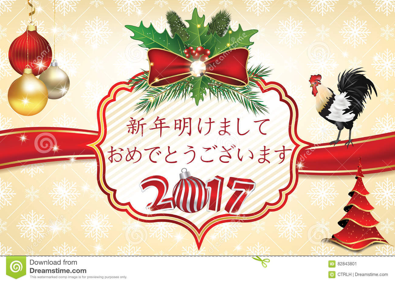 Japanese New Year Of The Rooster 2017 Greeting Card Stock