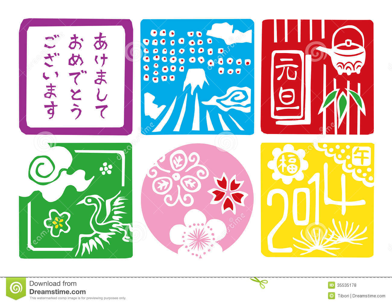 Japanese new year cards japanese new year greeting card nengajo stock photos m4hsunfo