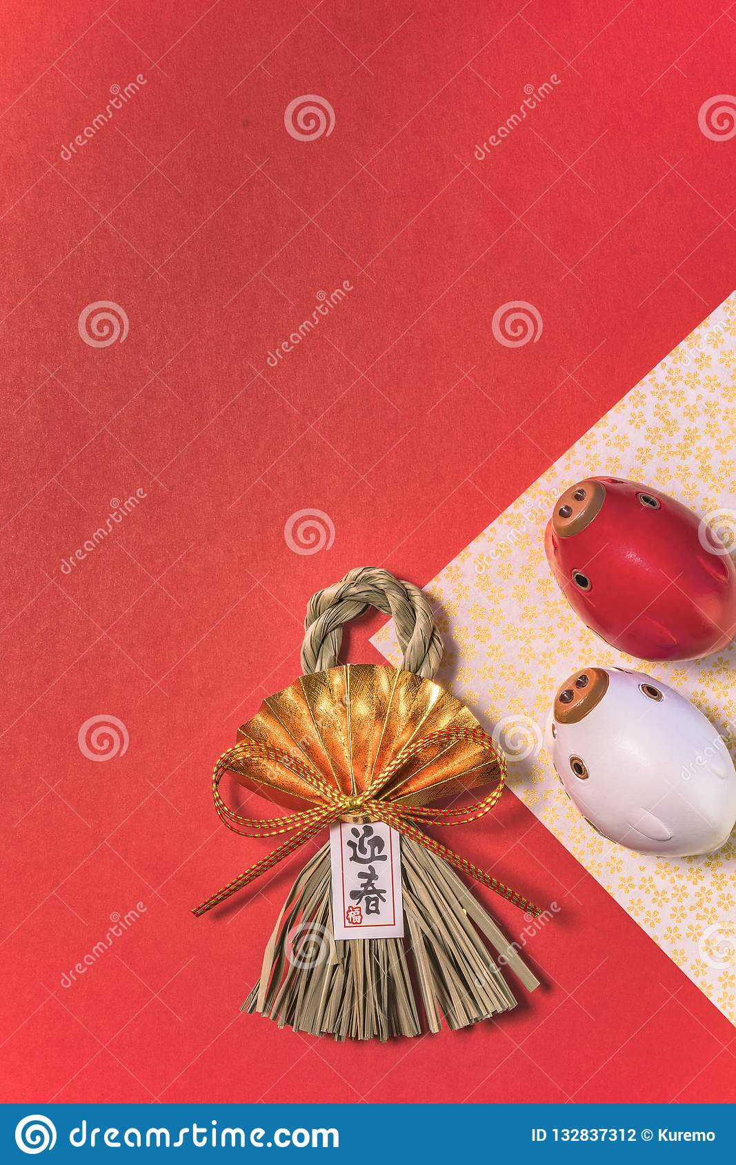Japanese New Year`s Cards With Ideograms Geishun Which ...