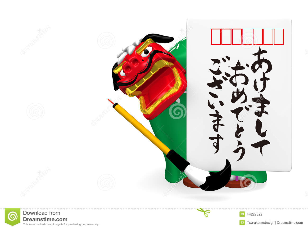 japanese post card