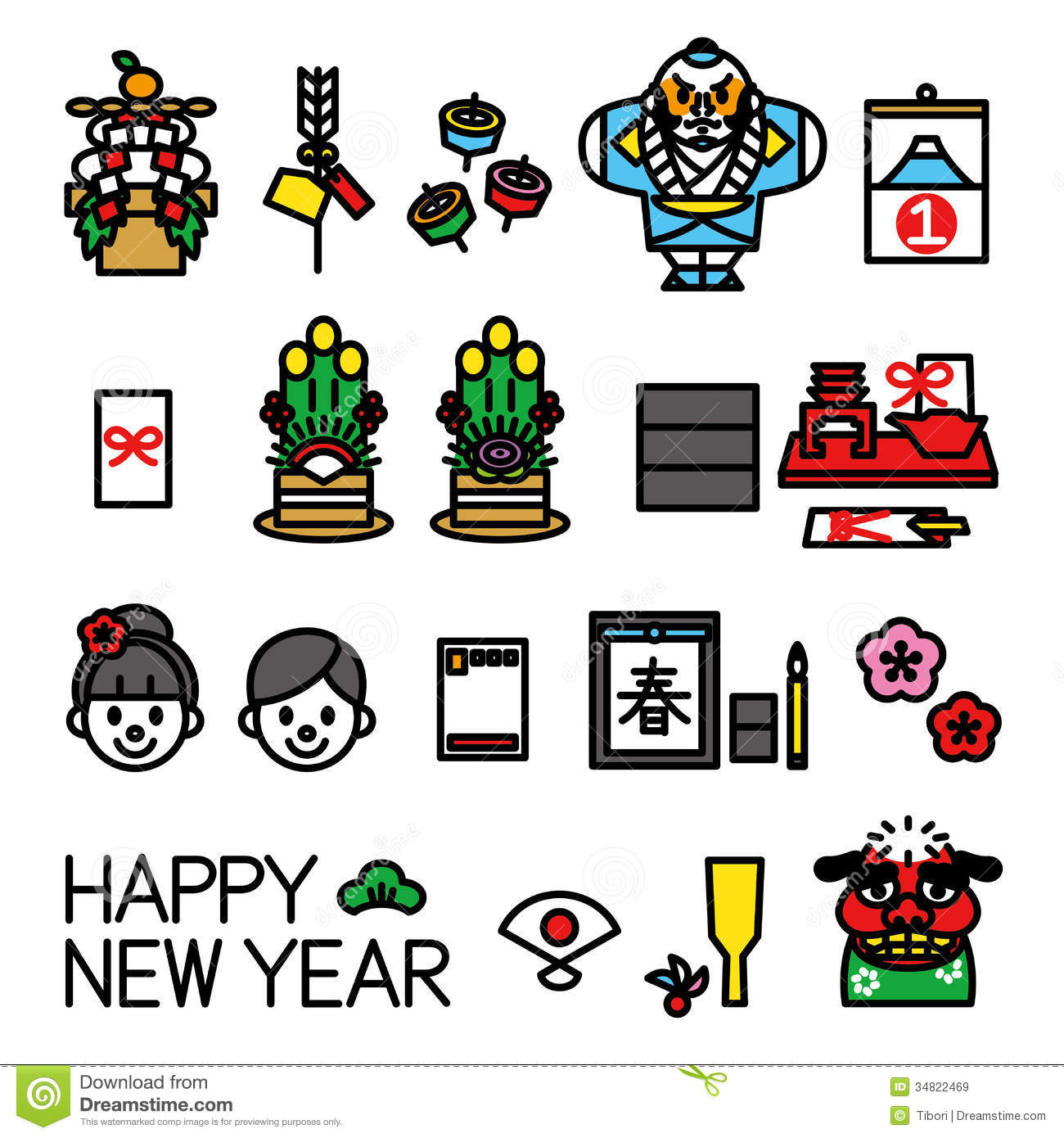 Japanese New Years set