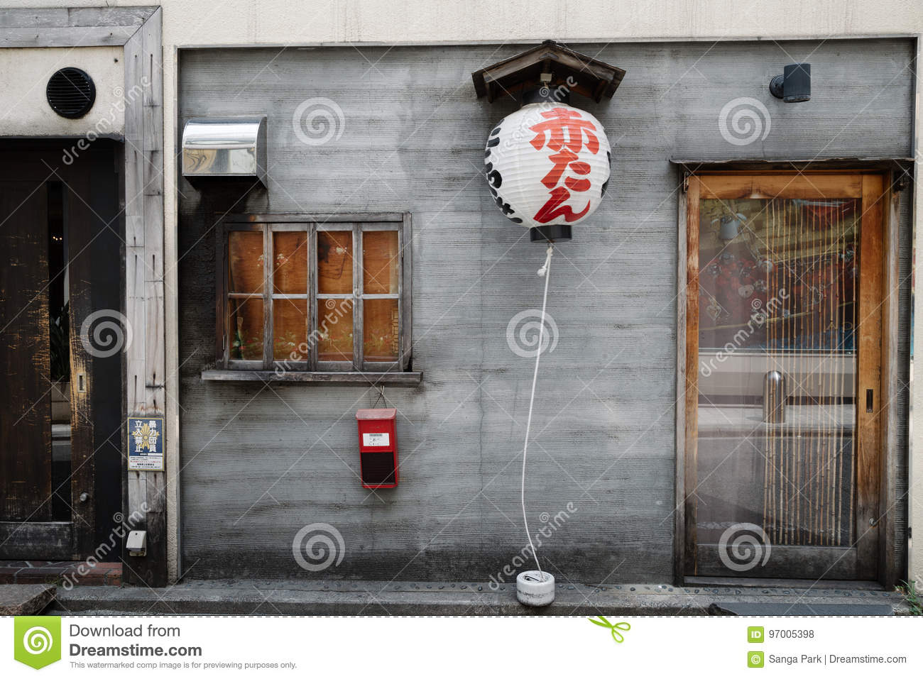 Japanese Old Restaurant Exterior In Fukuoka Japan Editorial Stock Photo Image Of Exterior Daimyo 97005398