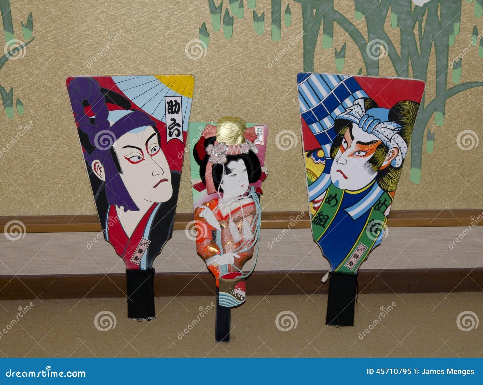Japanese paddle fan stock photo image 45710795 - Japanese paddle fan ...