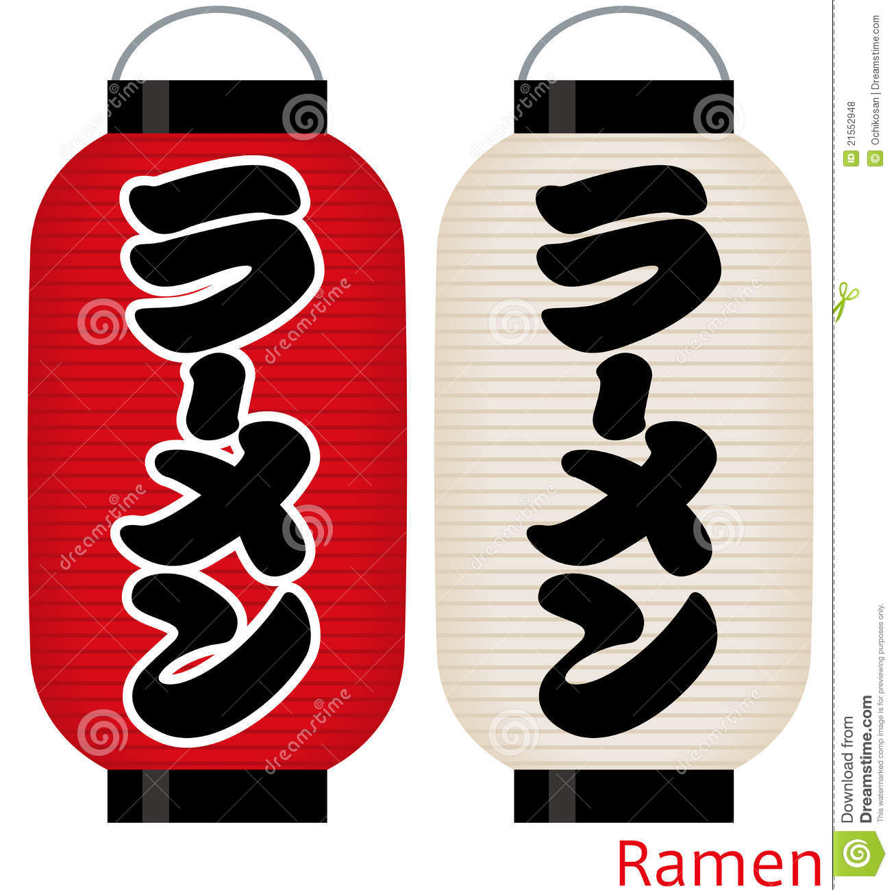 Japanese Paper Lantern Ramen Shop Signs Royalty Free Stock