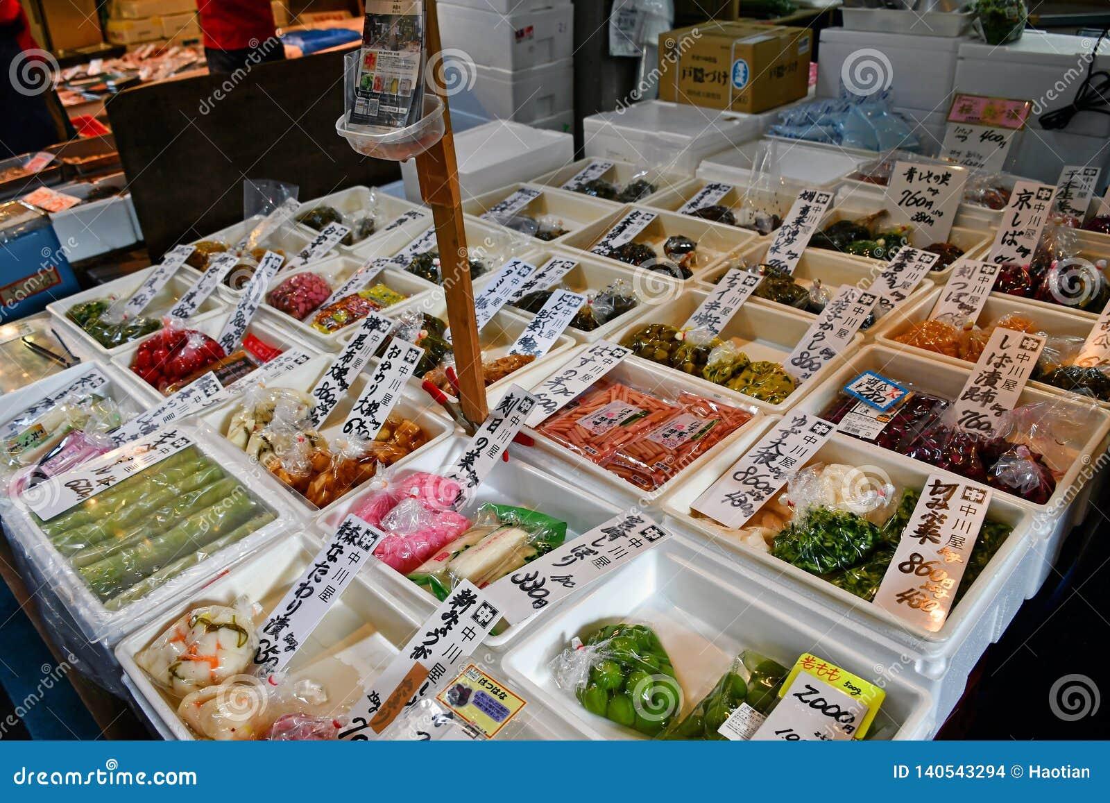 Japanese Pickled Vegetables On Sale At Tsukiji Outer Market, Tokyo