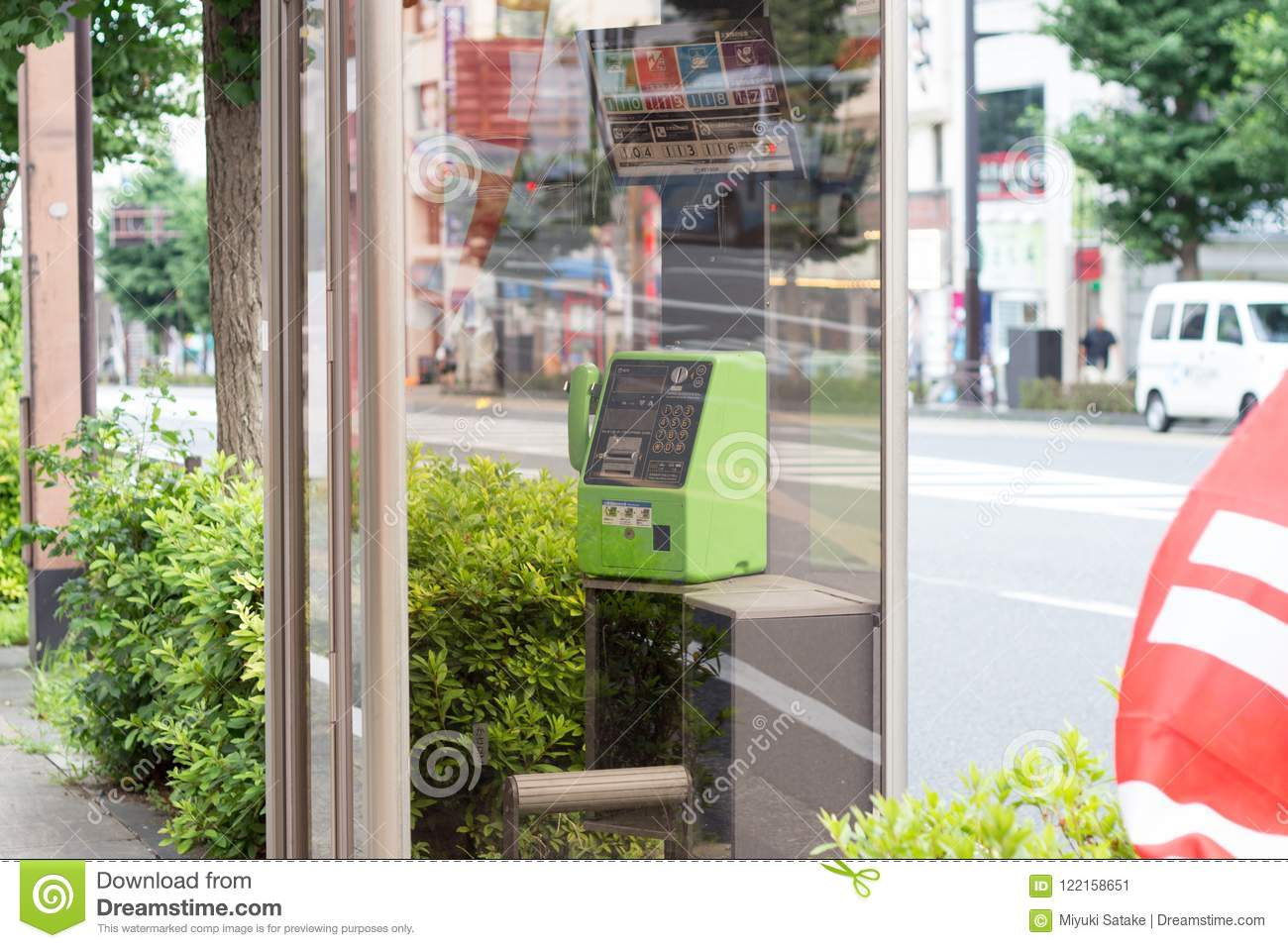 Japanese Public Phone On The Street Editorial Photo - Image of