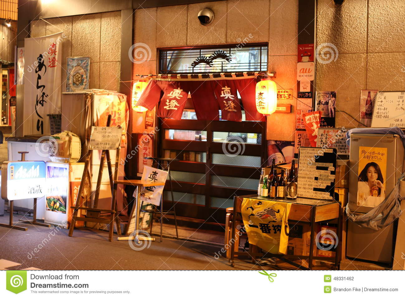 Japanese Restaurant Exterior Editorial Photography Image Of Retail Shopping 48331462