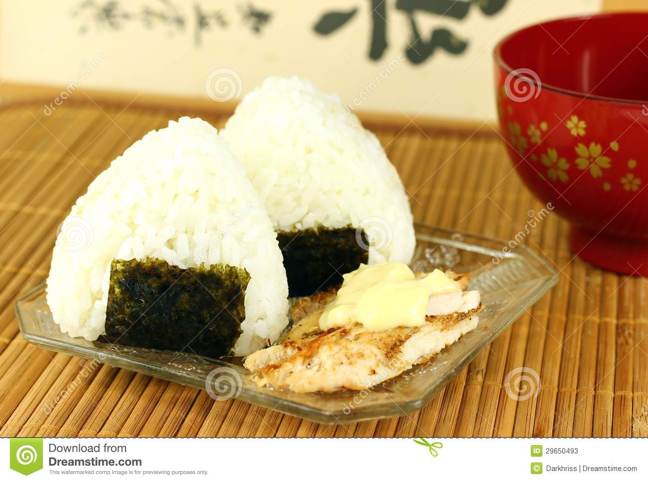 Japanese Rice Balls ( Onigiri ) Stock Photos - Image: 29650493