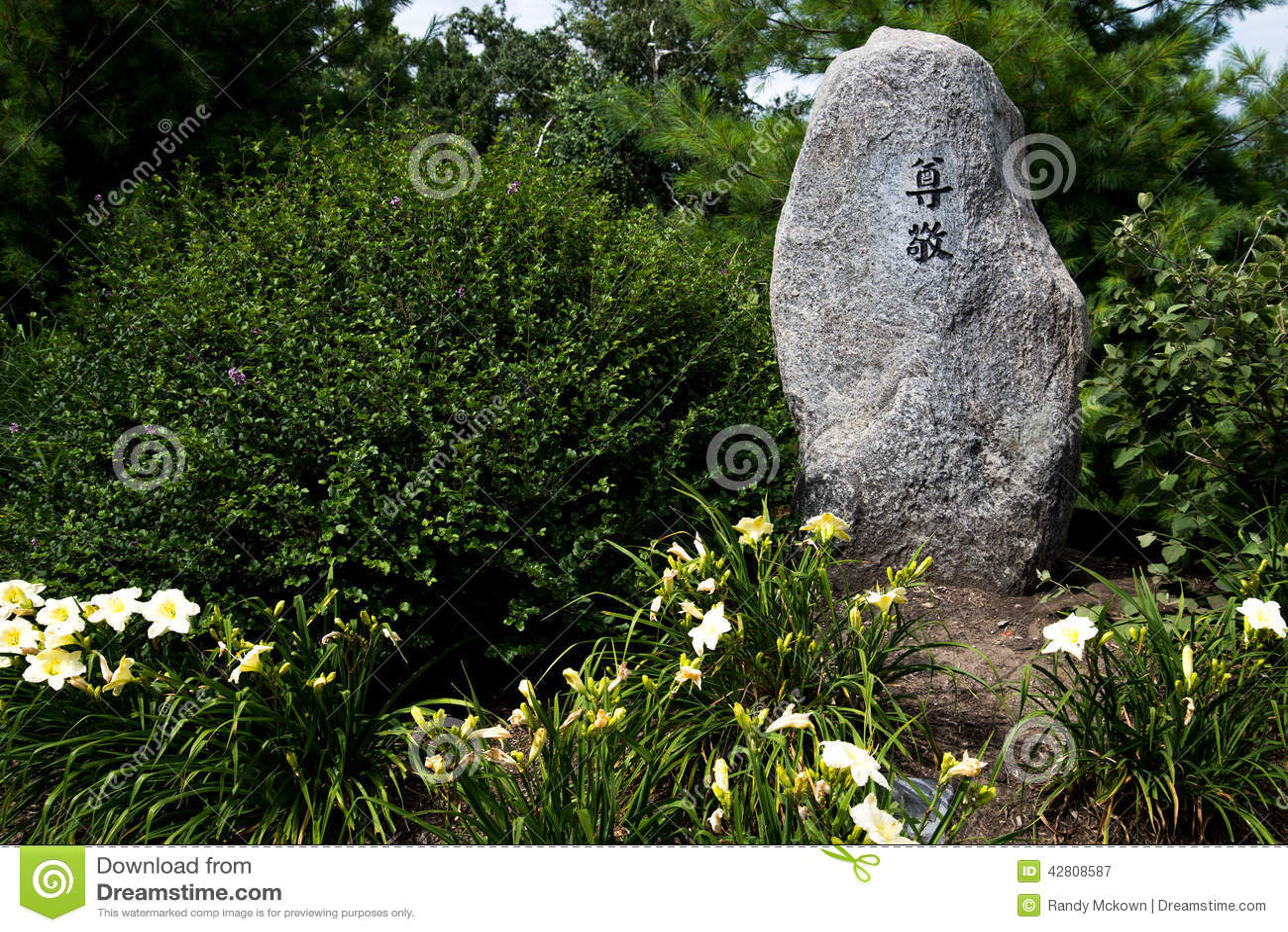 Japanese Rock Garden Stock Image Image Of Garden Oriental 42808587