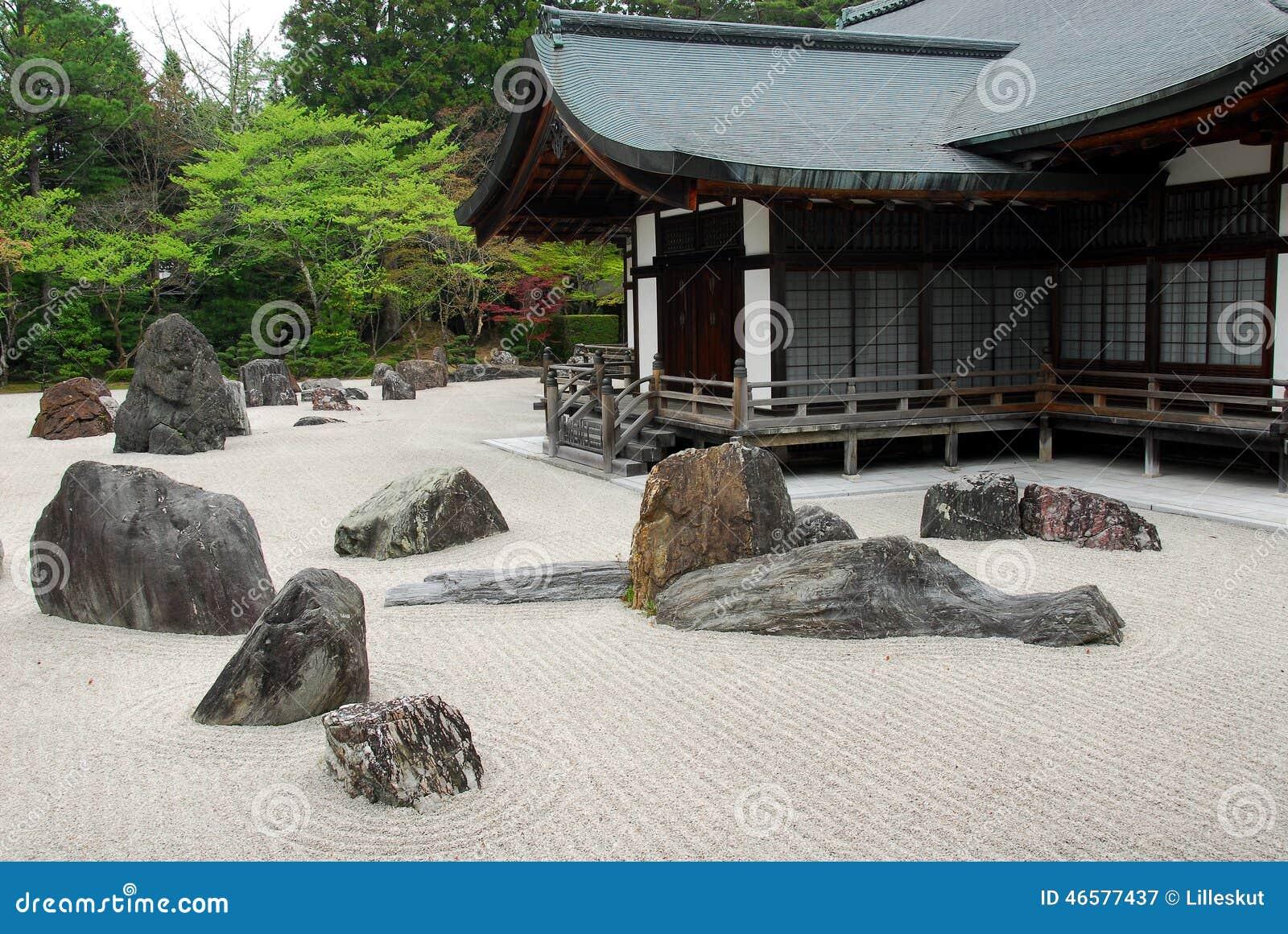 Japanese Rock Garden Japanese Rock Garden Stock Photo Image 46577437
