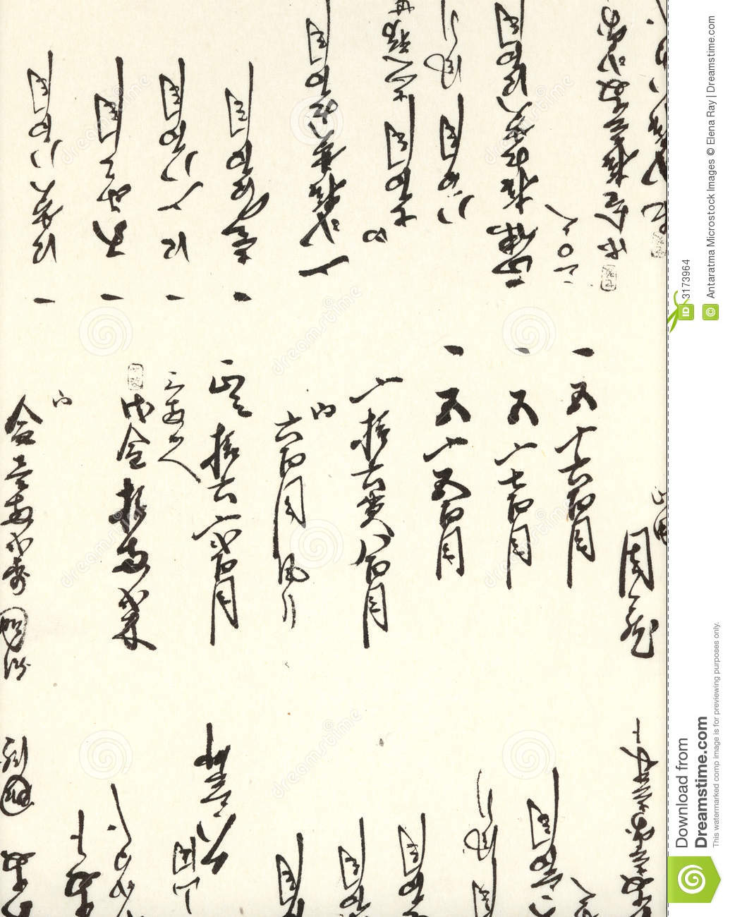 japanese writing for freedom Choose a video to embed