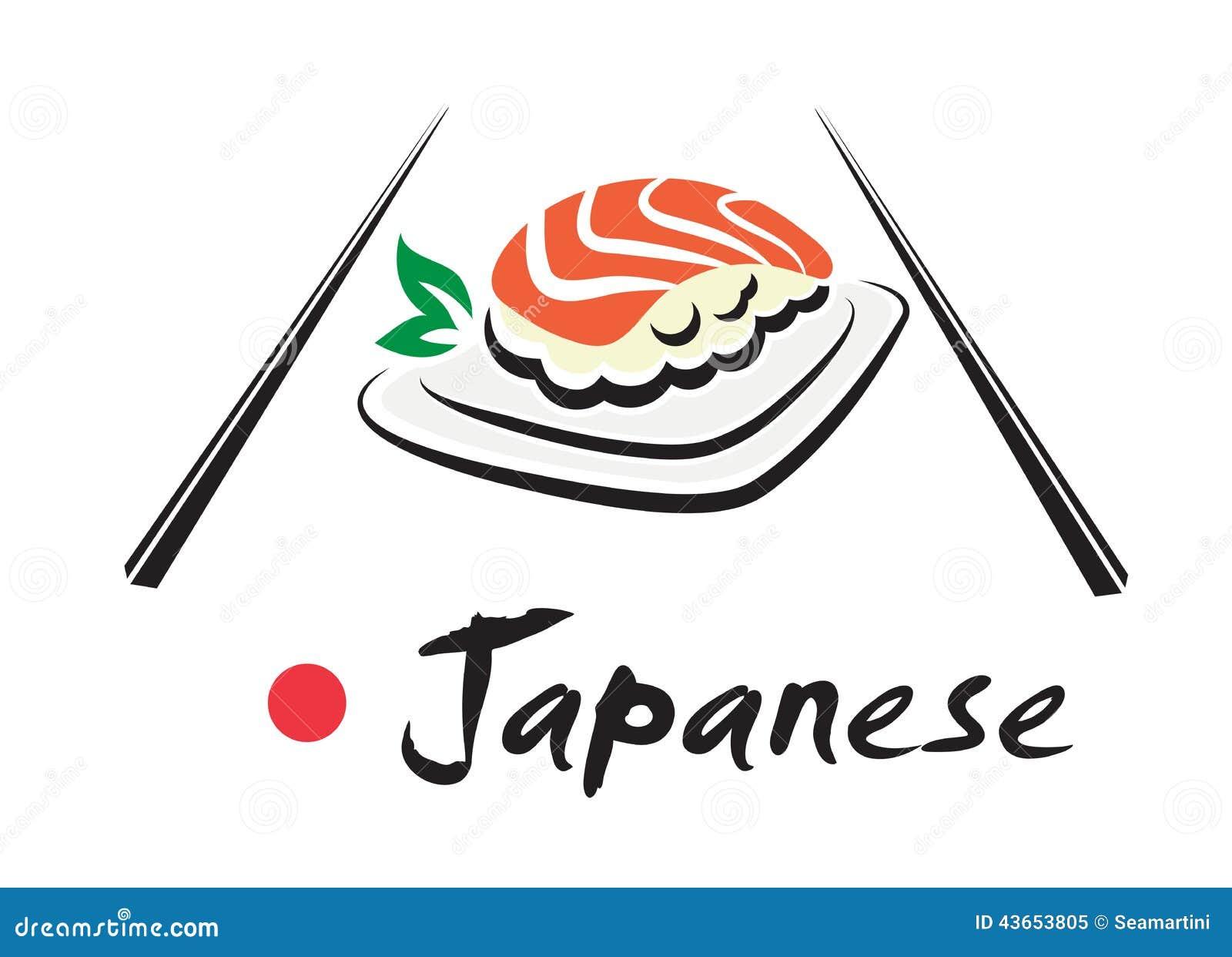 Japanese Seafood Symbol Stock Vector Image Of Menu East