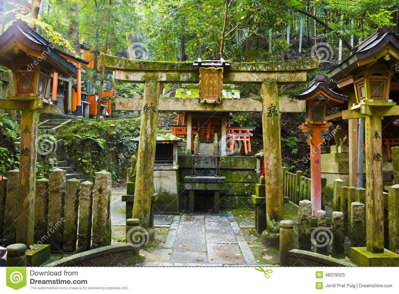how to say shrine in japanese