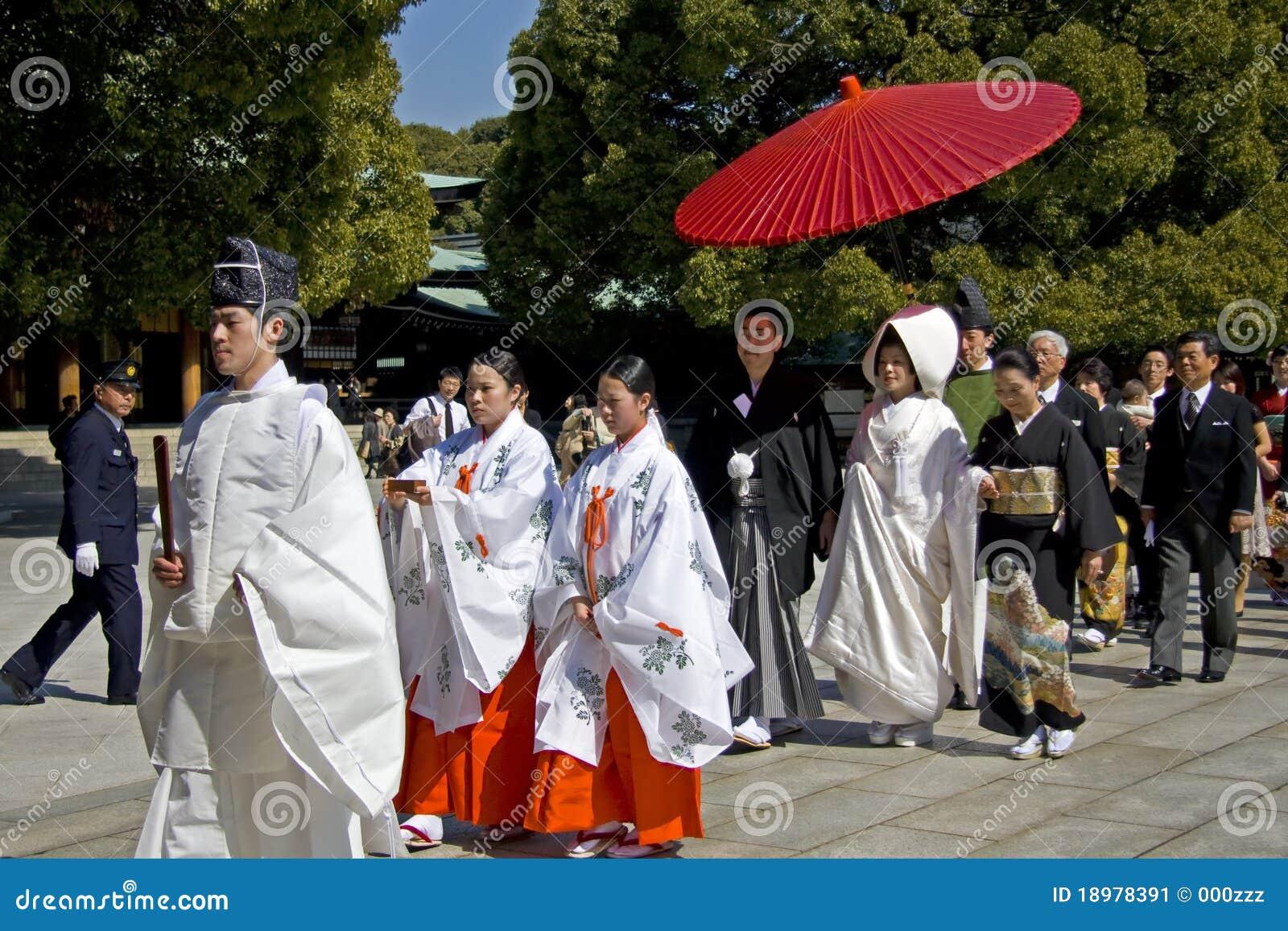 Japanese Wedding Traditions.Japanese Shinto Wedding Ceremony Editorial Photo Image Of