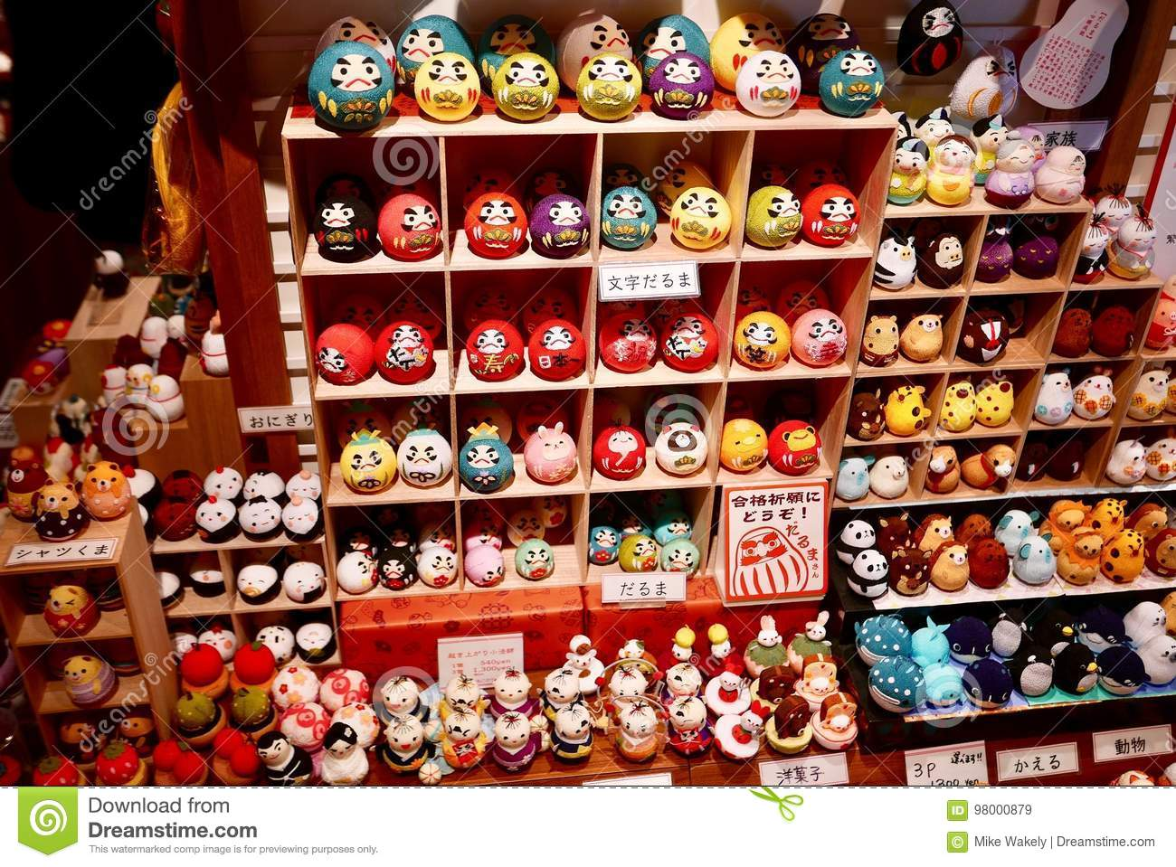 Japanese Souvenirs In Kyoto Editorial Stock Image - Image of ... f4229c415e6e