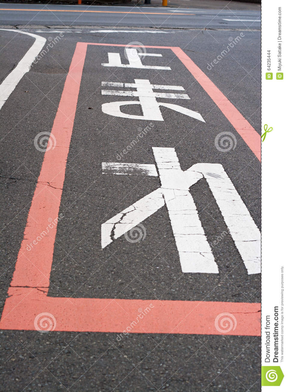 Japanese Stop Sign On The Road Stock Photo Image Of Sign Road 64235444