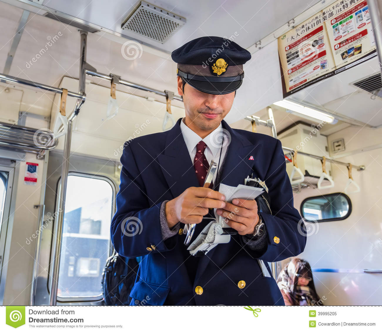 Japanese Train Conductor Editorial Image Image 39995205
