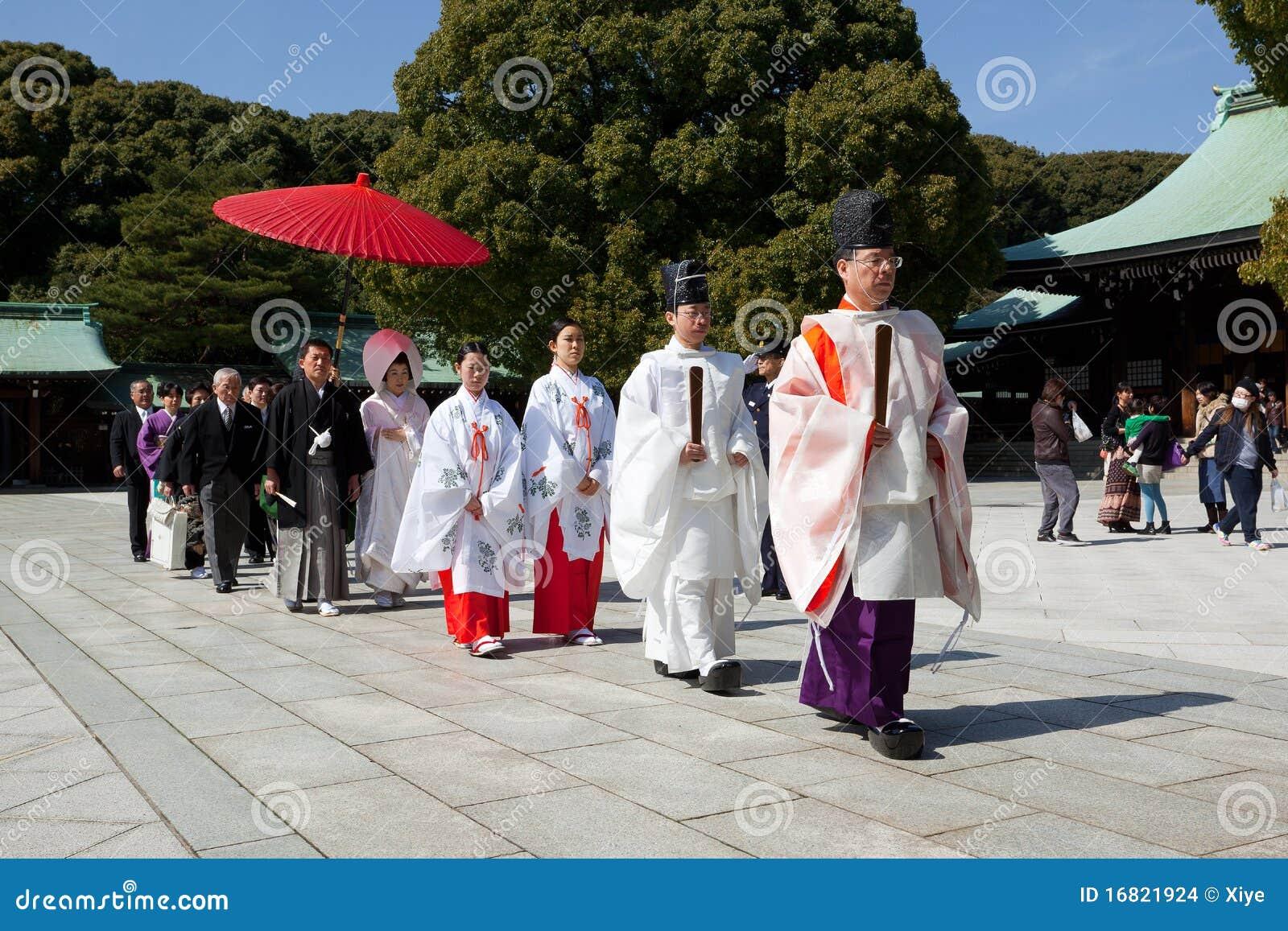 Japanese Wedding Ceremony Editorial Stock Image