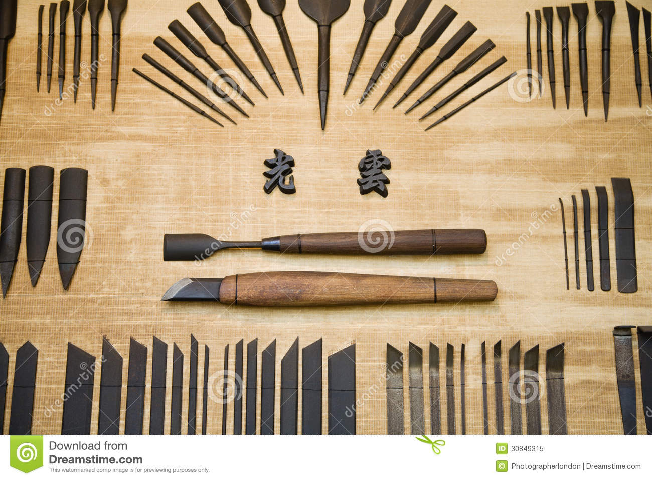 Japanese Woodworking Tools Stock Image Image Of Aligning 30849315