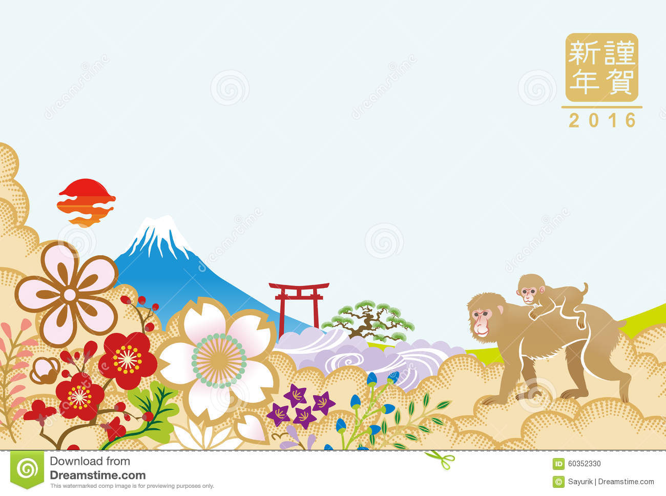 japanese year of the monkey greeting card design