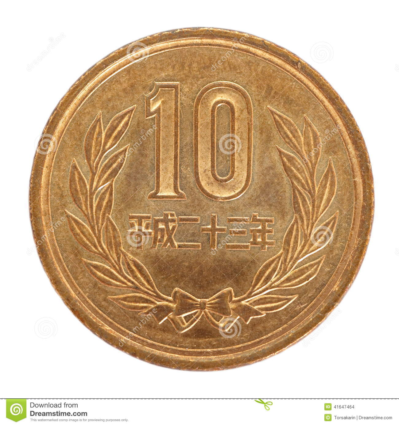 worksheet Yen Coins 10 japanese yen coin stock photo image 41647464 coin