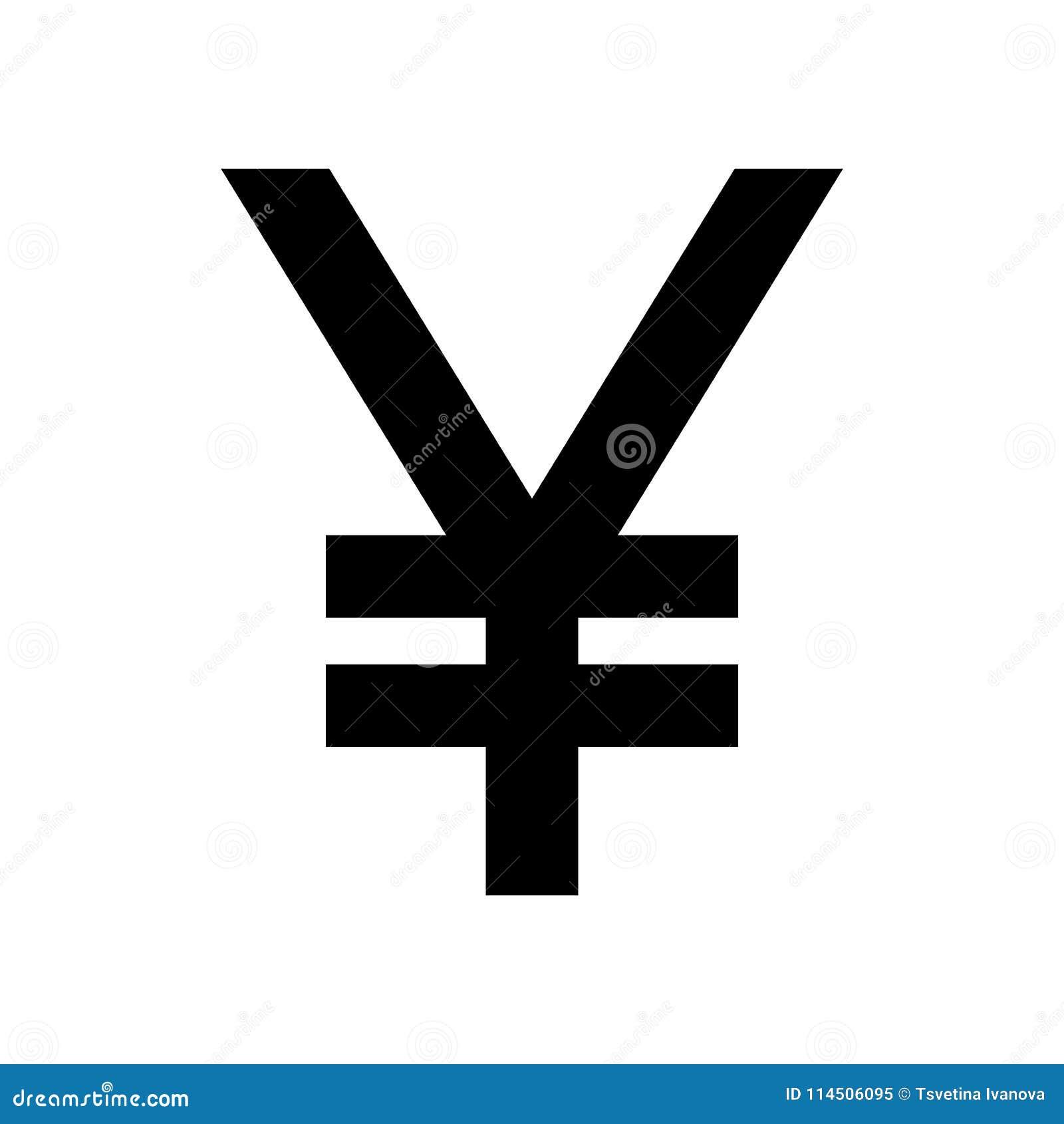 Japanese Yen Currency Symbol Black Japan Yen Sign Stock Vector