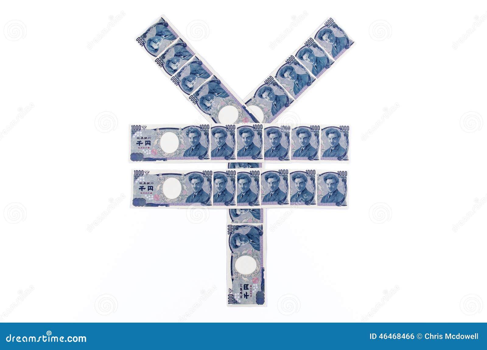 Japanese yen note symbol stock illustration illustration of japanese yen note symbol biocorpaavc