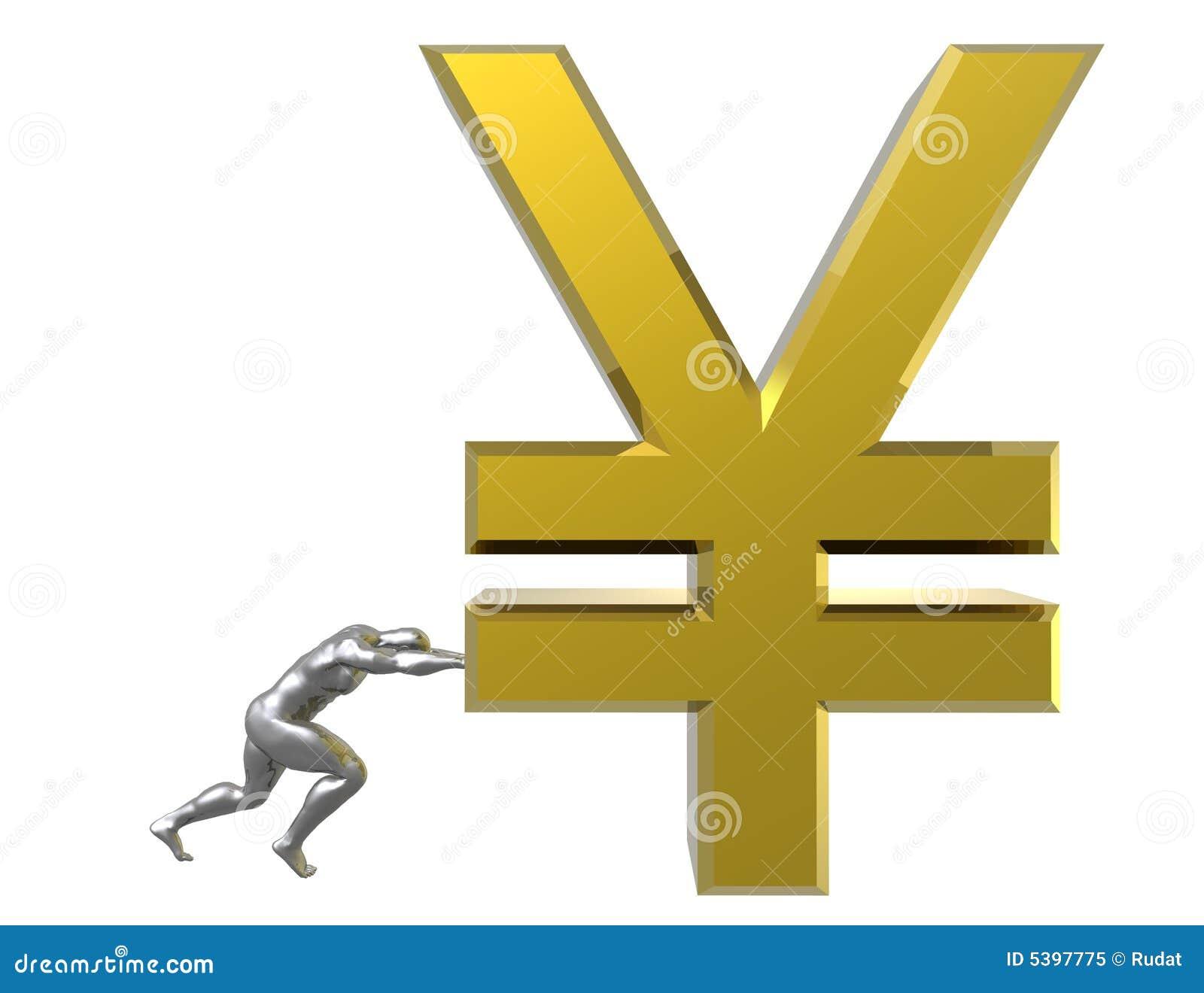 Japanese yen sign stock illustration illustration of business japanese yen sign biocorpaavc Choice Image