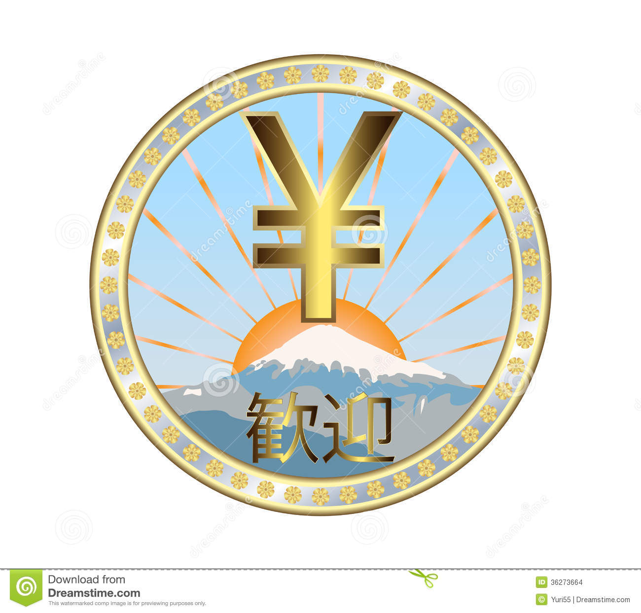 Japanese Yen Symbol Stock Vector Illustration Of Background 36273664