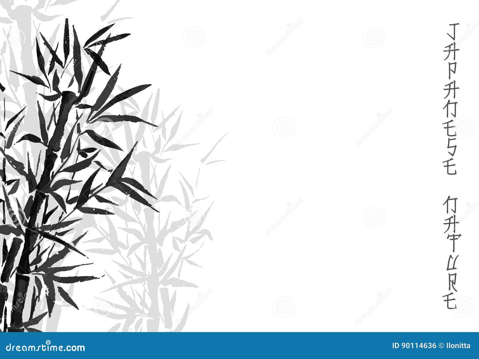 Charmant Download Japanische Anlage Des Bambusbaums Oder Baum Traditionelle Sumi  Malerei Vektorillustration Vektor Abbildung   Illustration
