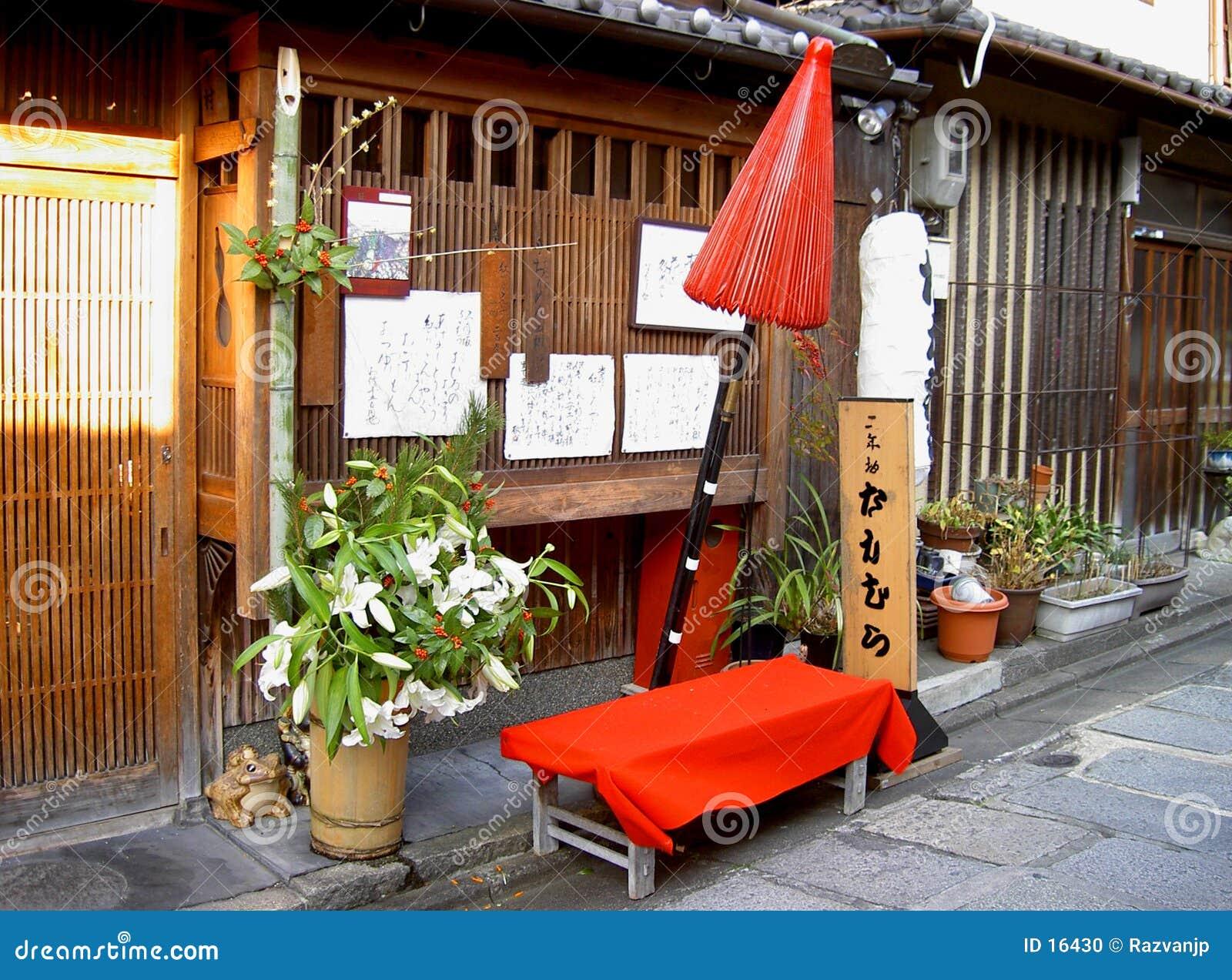 Japanische Gaststätte