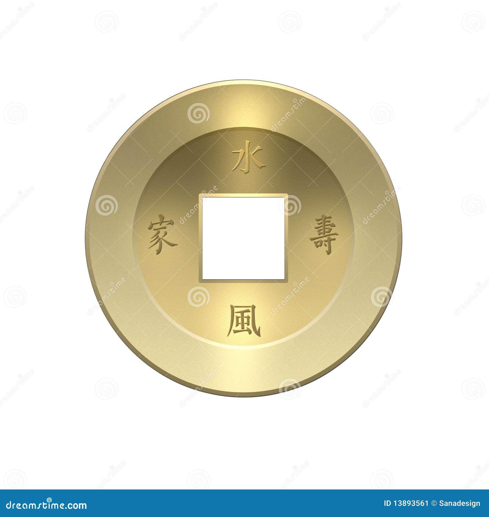 Japanische Münze Mit Hieroglyphen Stock Abbildung Illustration Von