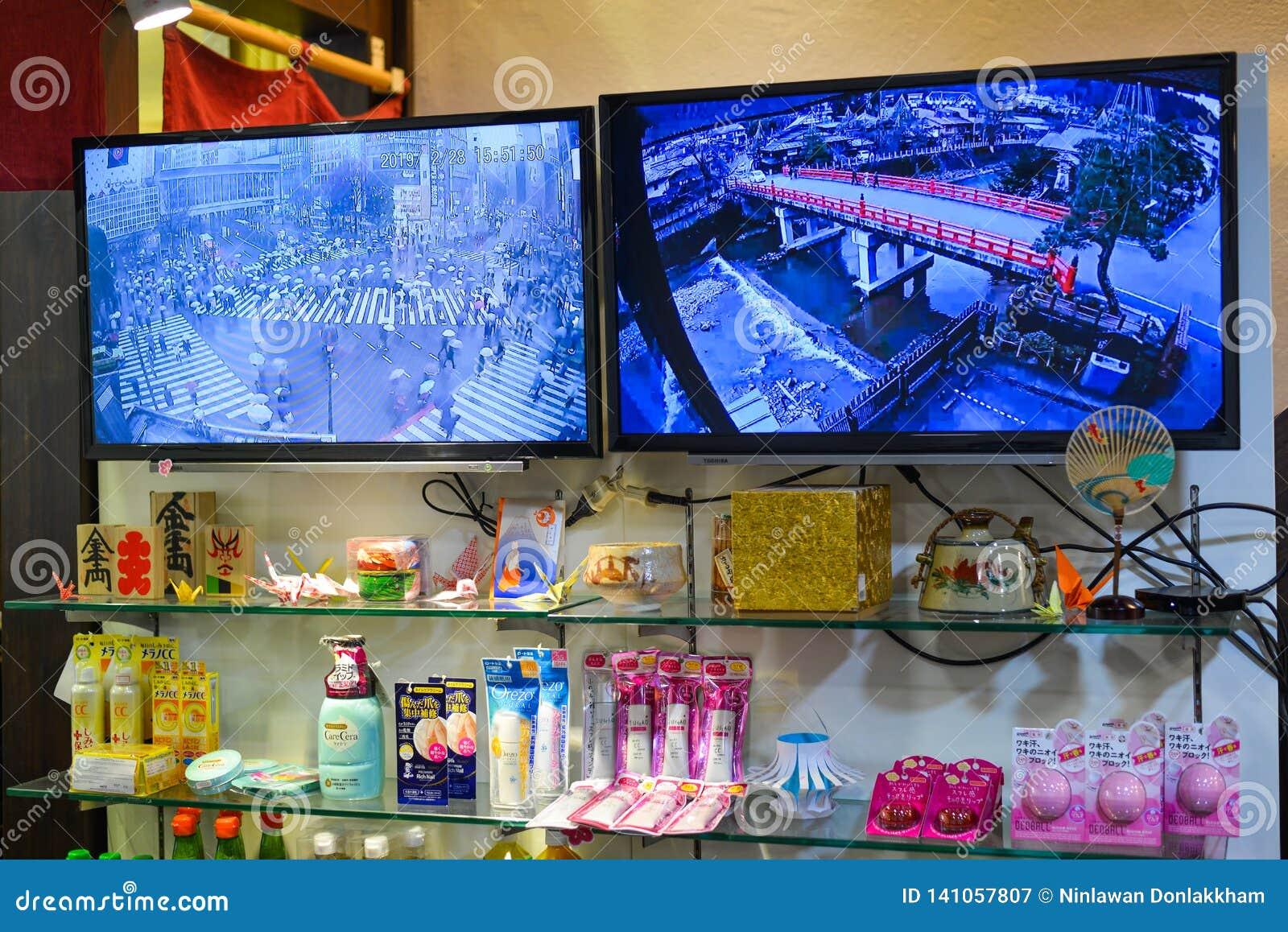 Japanische Produkte am Mini-Markt