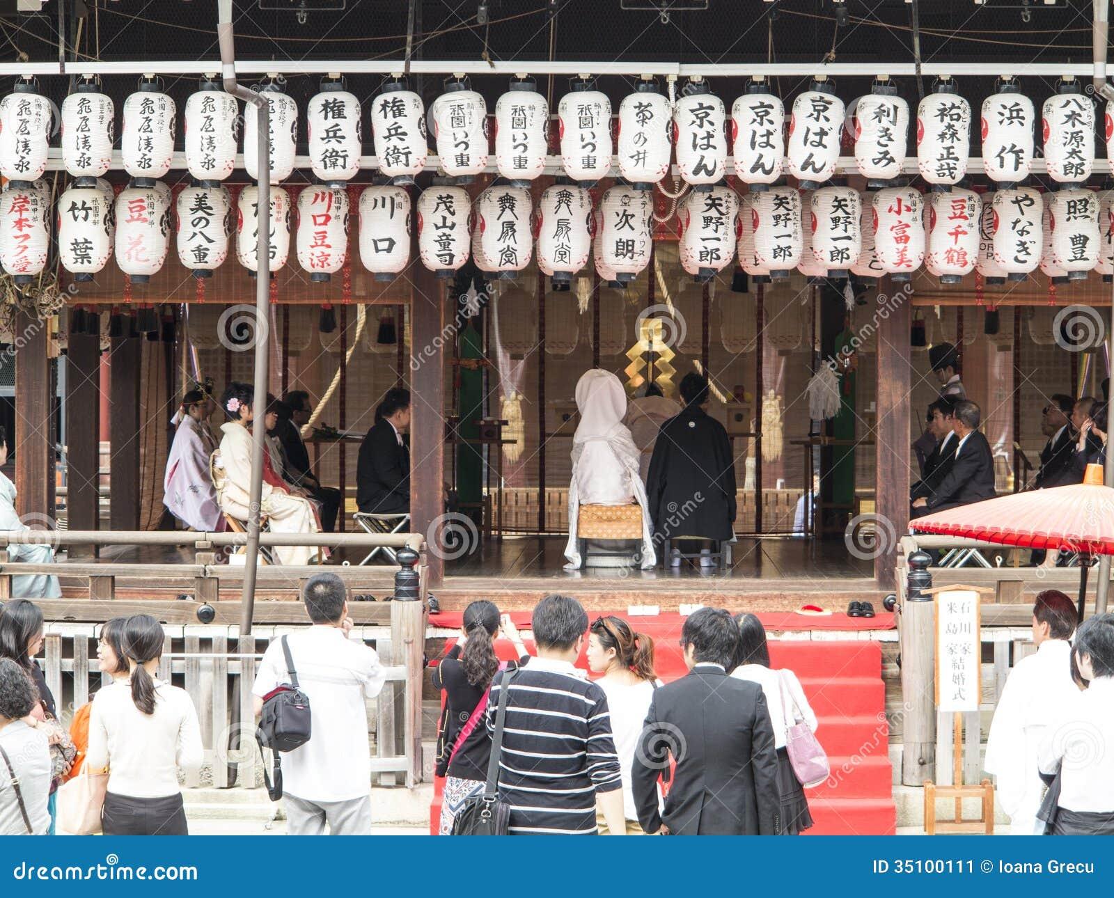 Japanische traditionelle hochzeit redaktionelles foto - Traditionelle japanische architektur ...