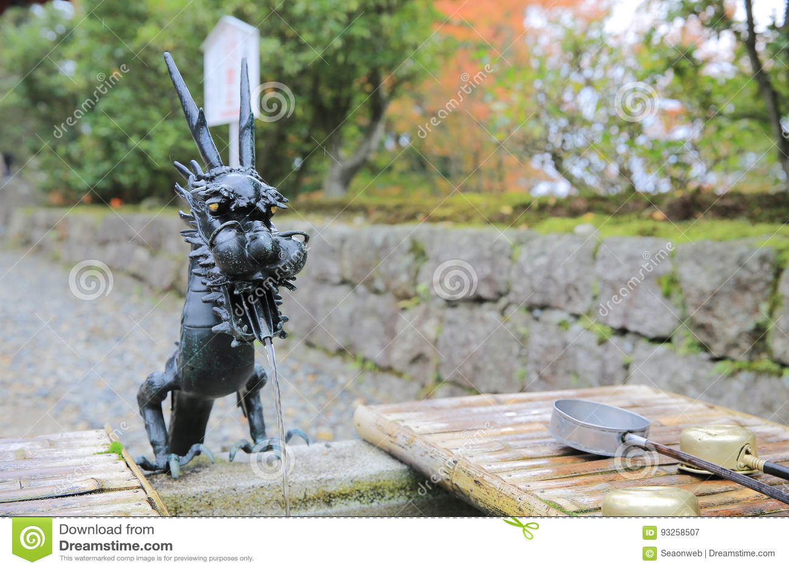 Japanischer Bambusbrunnen Stockbild Bild Von Asiatisch 93258507