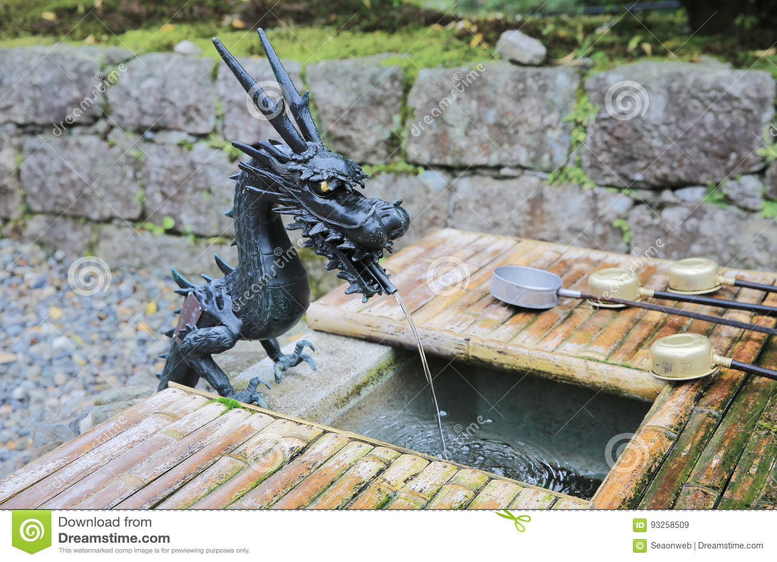 Japanischer Bambusbrunnen Stockbild Bild Von Bambus 93258509