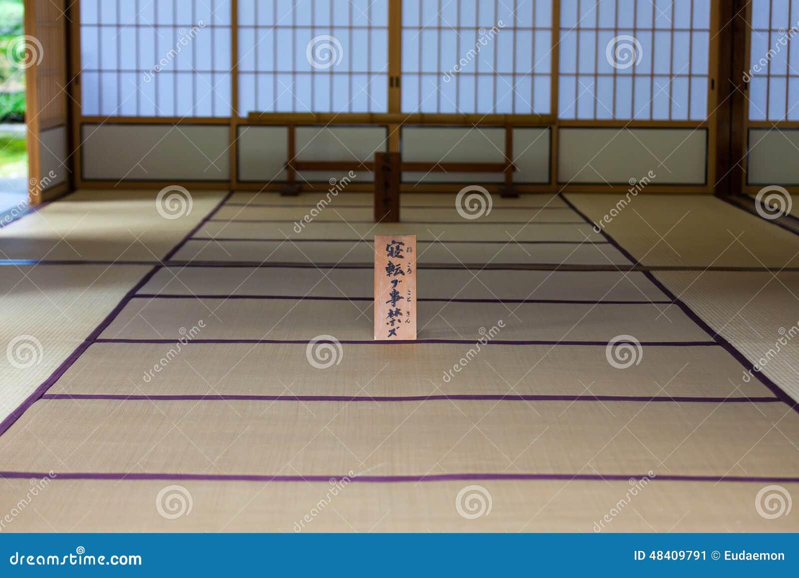 Japanischer tatami Raum